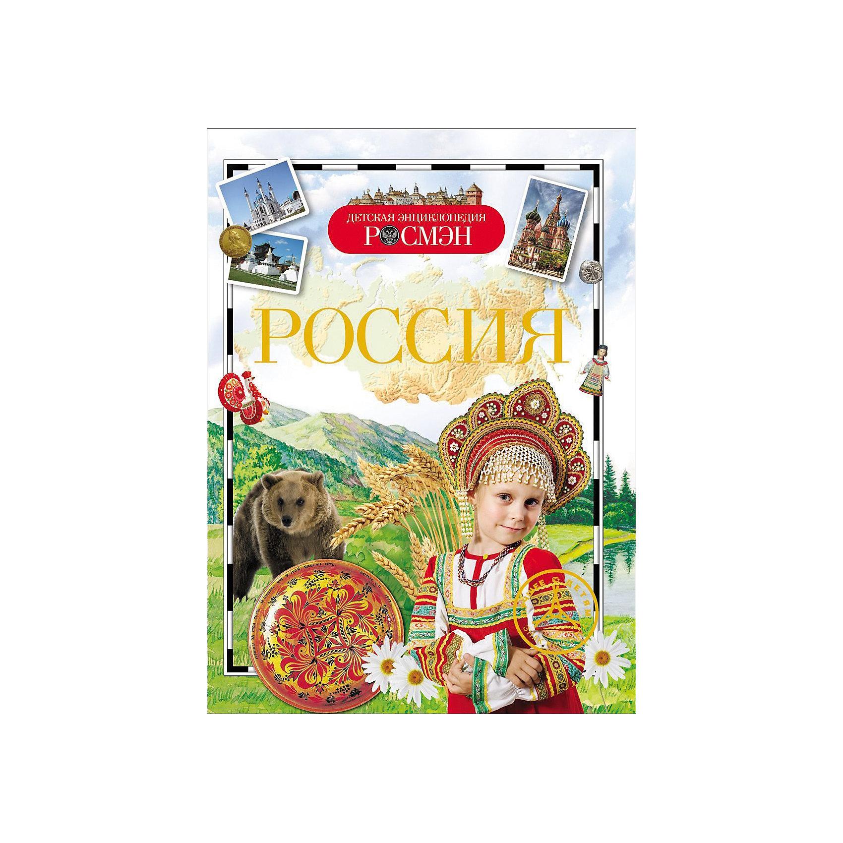 Росмэн Россия книжки картонки росмэн волшебная снежинка новогодняя книга