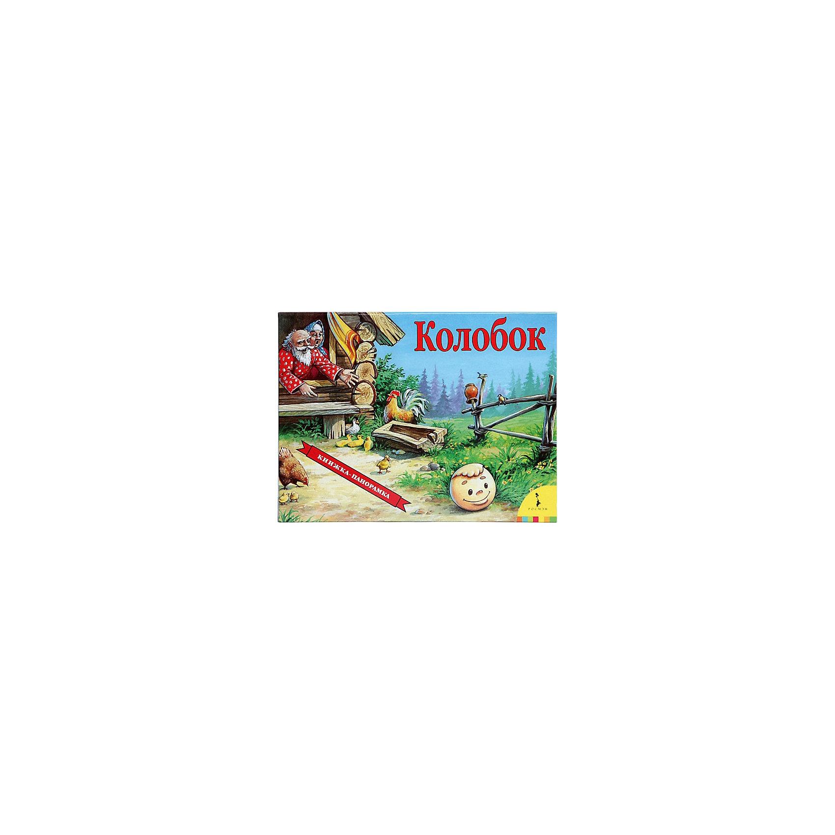 Панорамная книжка КолобокКнижки-панорамки<br>Панорамная книжка Колобок<br><br>Характеристики:<br><br>- издательство: Росмэн<br>- количество страниц: 12<br>- формат: 26 * 1,5 * 20 см.<br>- Тип обложки: 7Бц – твердая целлофинированная<br>- Иллюстрации: цветные<br>- вес: 310 гр.<br><br>Настоящее подарочное издание – панорамная книга Колобок станет отличным сюрпризом для маленьких детей. Классическая сказка о Колобке и яркие иллюстрации раскладывающейся книги помогут создать атмосферу праздников в доме. Книжка поможет рассказать малышу о увлекательную историю убежавшего от бабушки и дедушки круглого Колобка. Каждая страничка этой сказки делает героев и их окружение живыми благодаря раскладывающимся деталям. Эта необычная книга соберет семью вместе и сделает чтение веселее и интереснее. <br><br>Панорамную книгу Колобок можно купить в нашем интернет-магазине.<br><br>Ширина мм: 260<br>Глубина мм: 195<br>Высота мм: 10<br>Вес г: 370<br>Возраст от месяцев: 0<br>Возраст до месяцев: 36<br>Пол: Унисекс<br>Возраст: Детский<br>SKU: 5109737