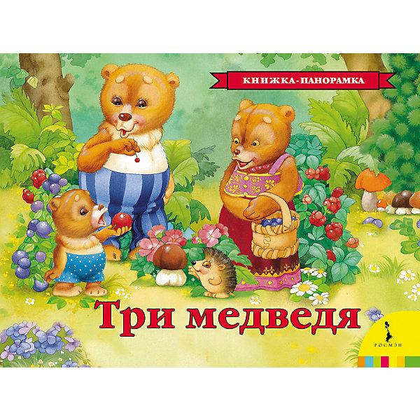 Панорамная книжка Три медведяКнижки-панорамки<br>Панорамная книжка Три медведя<br><br>Характеристики:<br><br>- издательство: Росмэн<br>- количество страниц: 12<br>- формат: 26 * 1,5 * 20 см.<br>- Тип обложки: 7Бц – твердая целлофинированная<br>- Иллюстрации: цветные<br>- вес: 290 гр.<br><br>Настоящее подарочное издание – панорамная книга Три медведя станет отличным сюрпризом для маленьких детей. Классическая сказка и яркие иллюстрации раскладывающейся книги помогут создать атмосферу праздников в доме. Книжка поможет рассказать и показать малышу увлекательную историю о самых обычных трех медведях в не самой обычной ситуации. Каждая страничка этой сказки делает героев и их окружение живыми благодаря раскладывающимся деталям. Эта необычная книга соберет семью вместе и сделает чтение веселее и интереснее. <br><br>Панорамную книгу Три медведя можно купить в нашем интернет-магазине.<br><br>Ширина мм: 255<br>Глубина мм: 195<br>Высота мм: 15<br>Вес г: 290<br>Возраст от месяцев: 0<br>Возраст до месяцев: 36<br>Пол: Унисекс<br>Возраст: Детский<br>SKU: 5109746