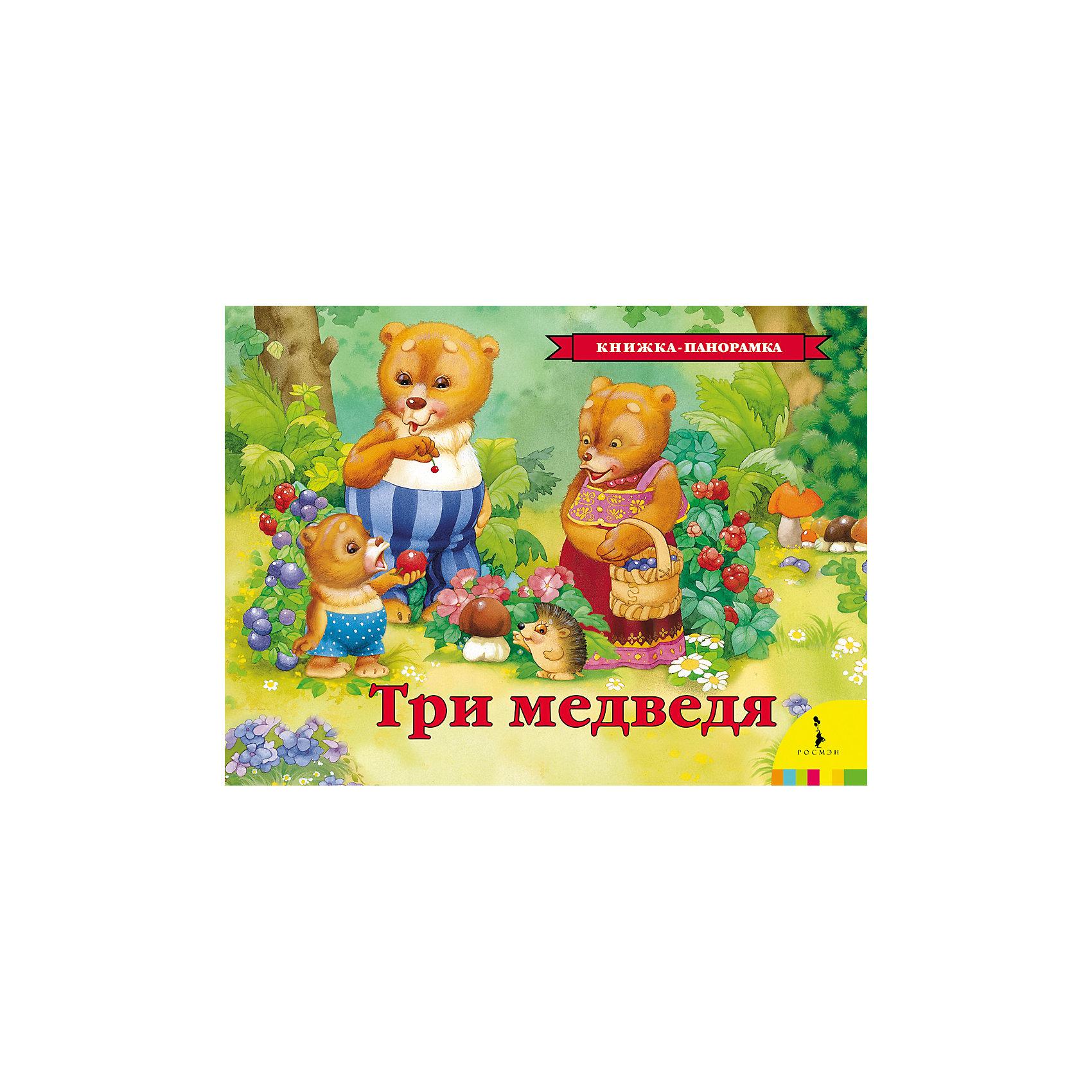 Панорамная книжка Три медведяПанорамная книжка Три медведя<br><br>Характеристики:<br><br>- издательство: Росмэн<br>- количество страниц: 12<br>- формат: 26 * 1,5 * 20 см.<br>- Тип обложки: 7Бц – твердая целлофинированная<br>- Иллюстрации: цветные<br>- вес: 290 гр.<br><br>Настоящее подарочное издание – панорамная книга Три медведя станет отличным сюрпризом для маленьких детей. Классическая сказка и яркие иллюстрации раскладывающейся книги помогут создать атмосферу праздников в доме. Книжка поможет рассказать и показать малышу увлекательную историю о самых обычных трех медведях в не самой обычной ситуации. Каждая страничка этой сказки делает героев и их окружение живыми благодаря раскладывающимся деталям. Эта необычная книга соберет семью вместе и сделает чтение веселее и интереснее. <br><br>Панорамную книгу Три медведя можно купить в нашем интернет-магазине.<br><br>Ширина мм: 255<br>Глубина мм: 195<br>Высота мм: 15<br>Вес г: 290<br>Возраст от месяцев: 0<br>Возраст до месяцев: 36<br>Пол: Унисекс<br>Возраст: Детский<br>SKU: 5109746