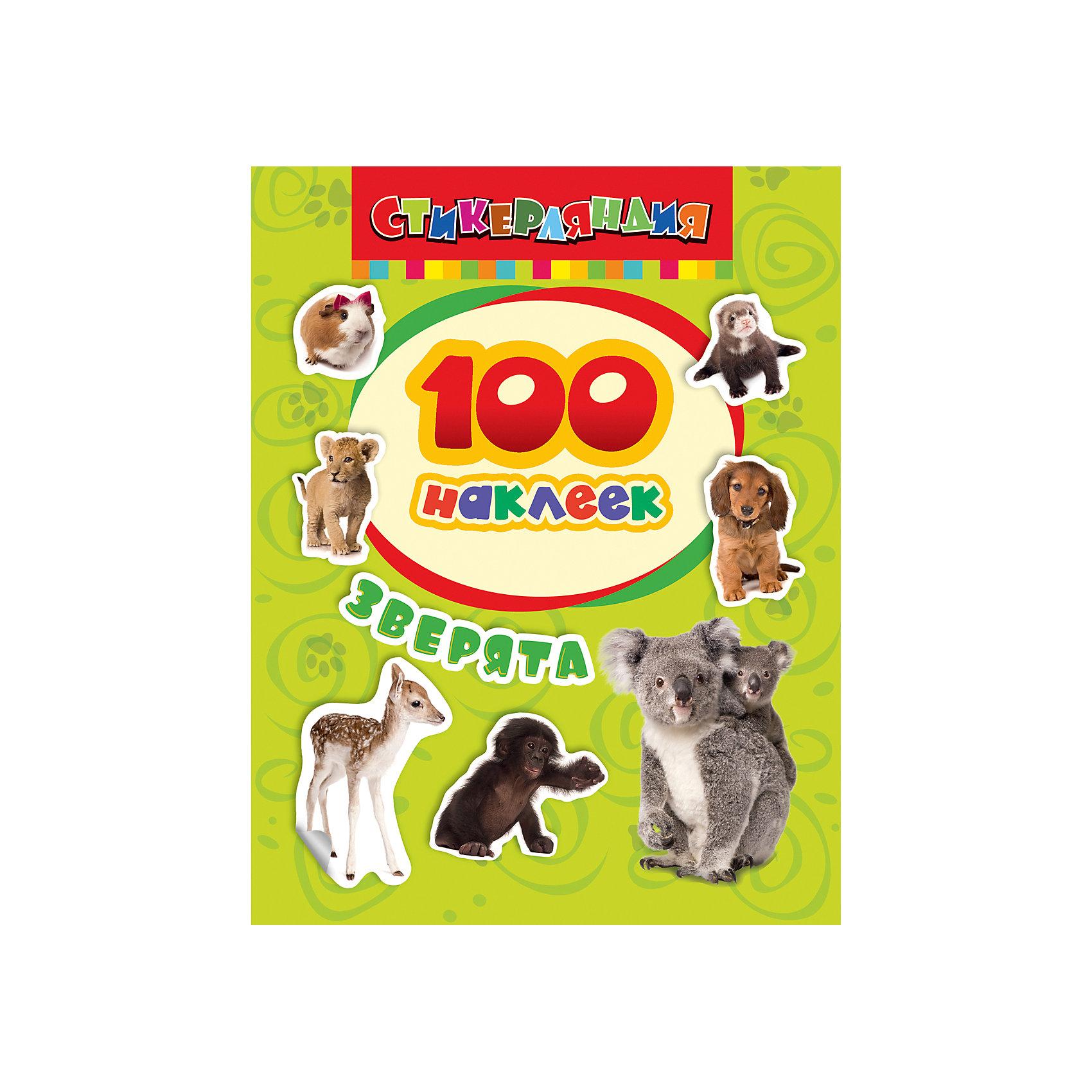 Книга наклеек Стикерляндия— Зверята, 100 наклеекХарактеристики 100 наклеек Зверята:<br><br>- возраст: от 3 лет<br>- пол: для мальчиков и девочек<br>- материал: бумага.<br>- количество страниц: 8<br>- размер самой игрушки (длн-шрн-вст): 20 * 15 см.<br>- переплет: мягкий.<br>- страна обладатель бренда: Россия.<br><br>В книге Зверята представлено 100 наклеек в виде разных домашних и диких животных со всех уголков планеты. Наклеивая их обложки тетрадей и учебников, ребенок познакомится с новыми зверятами и непременно захочет узнать и прочитать о них побольше.<br><br>100 наклеек Зверята издательства Росмэн можно купить в нашем интернет-магазине.<br><br>Ширина мм: 200<br>Глубина мм: 150<br>Высота мм: 2<br>Вес г: 30<br>Возраст от месяцев: 36<br>Возраст до месяцев: 72<br>Пол: Унисекс<br>Возраст: Детский<br>SKU: 5109767