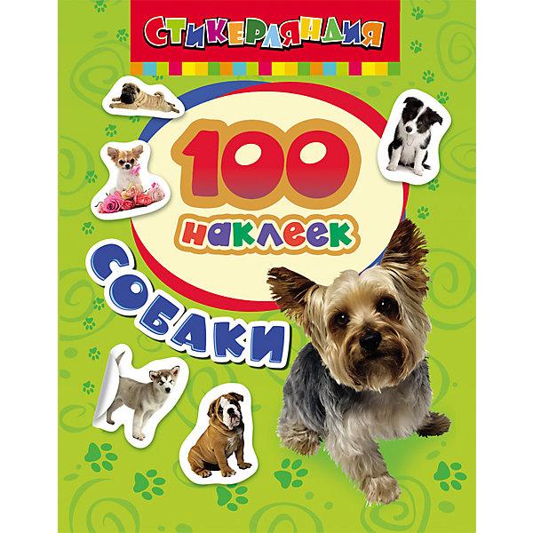 Книга наклеек Стикерляндия— Собаки, 100 наклеекКнижки с наклейками<br>Характеристики 100 наклеек.Собаки:<br><br>- возраст: от 3 лет<br>- пол: для мальчиков и девочек<br>- материал: бумага.<br>- количество страниц: 8<br>- размер: 20 * 15 см.<br>- переплет: мягкий.<br>- страна обладатель бренда: Россия.<br><br>Украсить наклейками свои тетради, блокноты, открытки или свою <br>комнату, а еще наклейками можно <br>поделиться с друзьями! Сделай свою жизнь ярче! В набор вошло 100 красочных наклеек с собаками различных пород. Йоркширский терьер, чихуа-хуа, хаски, колли, мопсы и далматинцы - далеко не полный список забавных зверушек, с которыми можно делать все, что угодно! Яркие и красивые наклейки не оставят никого равнодушным! <br><br>100 наклеек.Собаки издательства Росмэн можно купить в нашем интернет-магазине.<br><br>Ширина мм: 200<br>Глубина мм: 150<br>Высота мм: 2<br>Вес г: 36<br>Возраст от месяцев: 36<br>Возраст до месяцев: 72<br>Пол: Унисекс<br>Возраст: Детский<br>SKU: 5109770