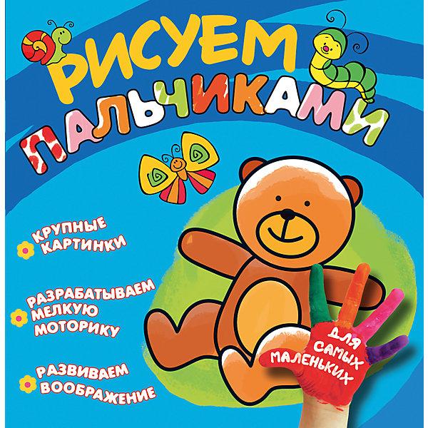 Рисуем пальчиками МишкаРаскраски по номерам<br>Характеристики товара:<br><br>- цвет: разноцветный;<br>- материал: бумага;<br>- страниц: 12;<br>- формат: 24 x 24 см;<br>- обложка: мягкая;<br>- возраст от: 1 года.<br><br>Эта раскраска станет отличным подарком для ребенка. Она помогает развить художественные навыки и интересно провести время. Особенность раскраски: картинки крупные и их можно раскрашивать пальчиками. Кисти не нужны!<br>Раскрашивание картинок даже в юном возрасте помогает ребенку развивать зрительную память, концентрацию внимания, мелкую моторику и цветовосприятие. Издание произведено из качественных материалов, которые безопасны даже для самых маленьких.<br><br>Издание Рисуем пальчиками Мишка от компании Росмэн можно купить в нашем интернет-магазине.<br>Ширина мм: 243; Глубина мм: 243; Высота мм: 2; Вес г: 86; Возраст от месяцев: 0; Возраст до месяцев: 36; Пол: Унисекс; Возраст: Детский; SKU: 5109789;