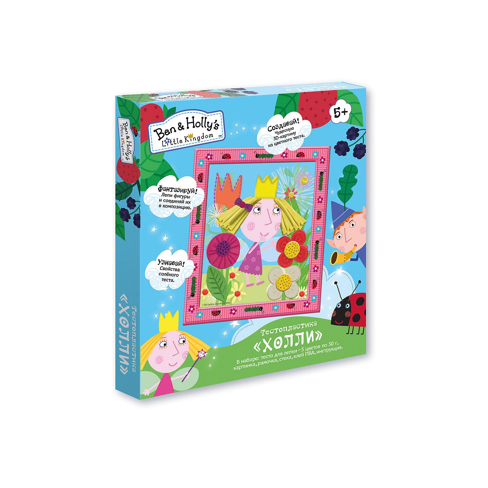 Тестопластика Холли, Бен и ХоллиЛепка<br>Характеристики товара:<br><br>- цвет: разноцветный;<br>- комплектация: пять цветов теста для лепки по 30 грамм, стек, клей ПВА, карточка, рамка, инструкция в картинках;<br>- срок годности: три года;<br>- размер упаковки: 22 х 19 х 3 см;<br>- упаковка: коробка;<br>- возраст от: 5 лет.<br><br>Этот набор станет отличным подарком для ребенка. Он помогает развить художественные навыки и интересно провести время. В нем есть разноцветное тесто и стек, с помощью которого можно сделать детали для картинки, высушить их и наклеить на карточку. В итоге - яркая объемная картинка!<br>Лепка даже в юном возрасте помогает ребенку развивать зрительную память, концентрацию внимания, мелкую моторику и цветовосприятие. Издание произведено из качественных материалов, которые безопасны даже для самых маленьких.<br><br>Тестопластику Холли, Бен и Холли, от компании Росмэн можно купить в нашем интернет-магазине.<br><br>Ширина мм: 220<br>Глубина мм: 190<br>Высота мм: 30<br>Вес г: 280<br>Возраст от месяцев: 60<br>Возраст до месяцев: 84<br>Пол: Унисекс<br>Возраст: Детский<br>SKU: 5109792