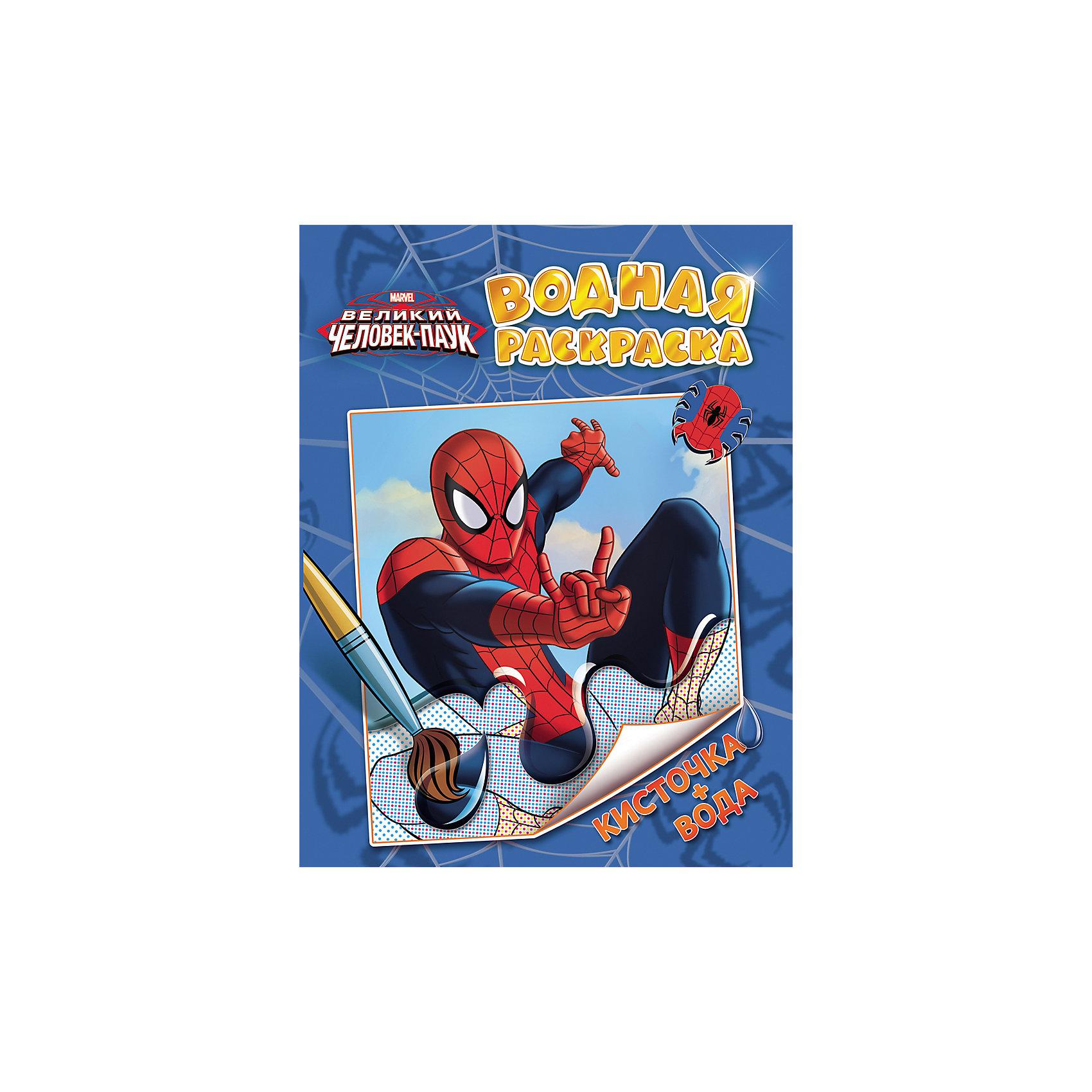 Росмэн Водная раскраска Человек-паук игрушка schleich фигурка андалузская кобыла