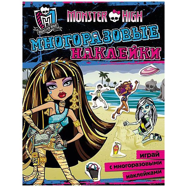 Многоразовые наклейки Monster HighКниги по фильмам и мультфильмам<br>Характеристики товара:<br><br>- цвет: разноцветный;<br>- материал: бумага;<br>- количество страниц: 8;<br>- формат: 27,5 x 21 см;<br>- возраст: 0+;<br>- обложка: мягкая.<br><br>В новом ярком сборнике от Monster High целых 8 страниц чудесных наклеек! Куклы–монстры – любимицы современных девочек. Наклейки выполнены таким образом, что не оставляют следов при использовании, поэтому подходят для украшения любых поверхностей без риска их испортить или испачкать. После открепления наклейки её можно переместить на другое место. Все материалы, использованные при производстве издания, отвечают всем требованиям по качеству и безопасности.<br><br>Многоразовые наклейки Monster High от компании Росмэн можно приобрести в нашем интернет-магазине.<br><br>Ширина мм: 275<br>Глубина мм: 210<br>Высота мм: 2<br>Вес г: 76<br>Возраст от месяцев: 60<br>Возраст до месяцев: 84<br>Пол: Женский<br>Возраст: Детский<br>SKU: 5109816