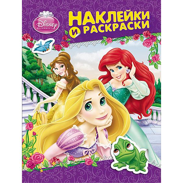 Наклейки и раскраски (фиолетовая), ПринцессаРаскраски для детей<br>Характеристики товара:<br><br>- цвет: разноцветный;<br>- материал: бумага;<br>- количество страниц: 12;<br>- формат: 27,5 x 21,0 см;<br>- возраст: 0+;<br>- обложка: мягкая.<br><br>Развивающие внимательность книги – настоящая находка для родителей. Новый сборник от издательства Росмэн - уникальная книга для раннего обучения детей. В отличие от обычных раскрасок, где малыш выбирает цвета по образцу, данное издание содержит похожие картинки и предлагает ребенку сделать их одинаковыми с помощью стикеров, тем самым развивая внимательность. Все материалы, использованные при производстве издания, соответствуют всем стандартам качества и безопасности. <br><br>Издание Наклейки и раскраски (фиолетовая), Принцесса от компании Росмэн можно приобрести в нашем интернет-магазине.<br>Ширина мм: 275; Глубина мм: 210; Высота мм: 3; Вес г: 80; Возраст от месяцев: 0; Возраст до месяцев: 36; Пол: Женский; Возраст: Детский; SKU: 5109843;