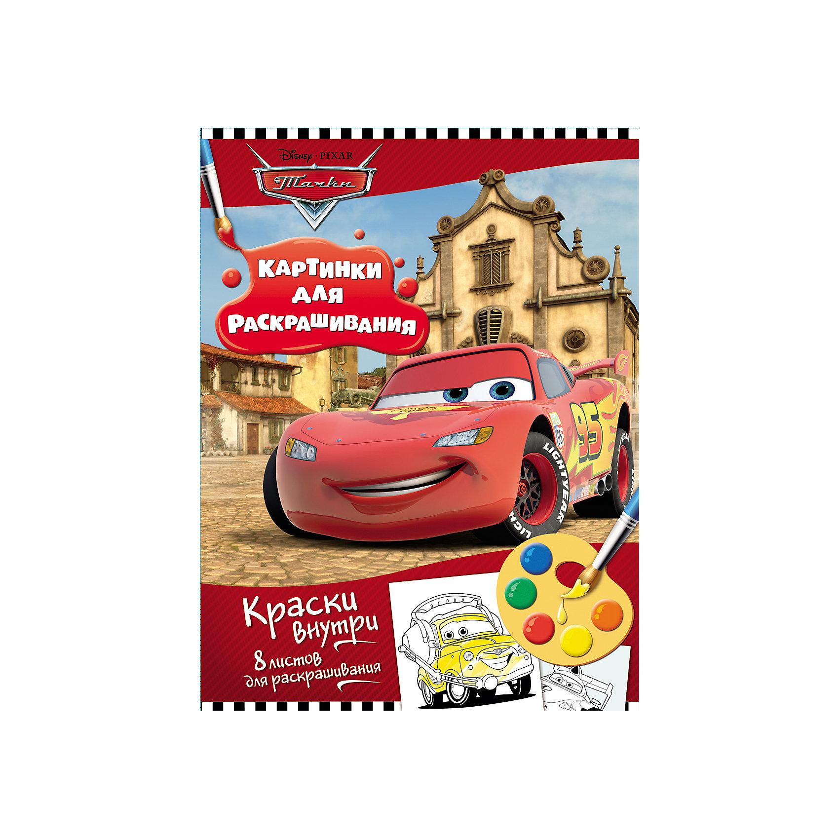 Раскраска с красками, ТачкиРосмэн<br>Характеристики товара:<br><br>- цвет: разноцветный;<br>- материал: бумага;<br>- количество страниц: 16;<br>- формат: 27,8 x 21,0 см;<br>- обложка: мягкая;<br>- наличие красок в комплекте.<br><br>Раскраска – отличный вариант занять малыша в свободное время. Раскрашивание картинок развивает творческие способности, улучшает мелкую моторику и прививает любовь к рисованию. Примечательно, что краски для набора в количестве пяти цветов идут в комплекте. Популярные герои – главная тема альбома. Тачки понравятся всем мальчикам, которые в восторге от супермашинок! Все материалы, использованные при производстве издания, соответствуют всем стандартам качества и безопасности. <br><br>Издание Раскраска с красками, Тачки от компании Росмэн можно приобрести в нашем интернет-магазине.<br><br>Ширина мм: 278<br>Глубина мм: 210<br>Высота мм: 2<br>Вес г: 96<br>Возраст от месяцев: 0<br>Возраст до месяцев: 36<br>Пол: Мужской<br>Возраст: Детский<br>SKU: 5109847