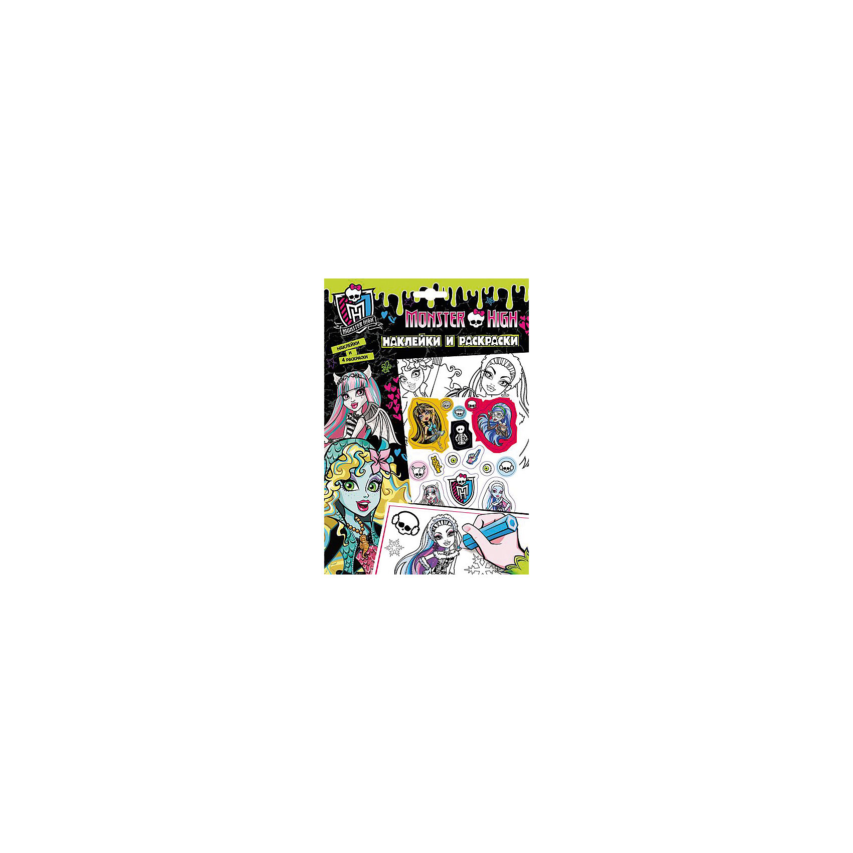 Наклейки и раскраски (зеленая), Monster HighРисование<br>Характеристики товара:<br><br>- цвет: зеленый;<br>- материал: бумага;<br>- количество страниц: 5;<br>- формат: 26,0 x 18,0 см;<br>- возраст: 5+;<br>- обложка: мягкая.<br><br>Куклы Monster High – любимые герои всех девочек! А модные наклейки – один из желанных предметов декора у малышей. Ими можно украсить абсолютно любые поверхности и не бояться, что они испортят мебель или стены. Любимые герои будут окружать ребенка и поднимать ему настроение. Кроме этого, в наборе есть множество картинок, которые можно раскрасить в яркие цвета. Все материалы, использованные при производстве издания, соответствуют всем стандартам качества и безопасности. <br><br>Издание Наклейки и раскраски (зеленая), Monster High от компании Росмэн можно приобрести в нашем интернет-магазине.<br><br>Ширина мм: 260<br>Глубина мм: 180<br>Высота мм: 2<br>Вес г: 44<br>Возраст от месяцев: 60<br>Возраст до месяцев: 84<br>Пол: Женский<br>Возраст: Детский<br>SKU: 5109859