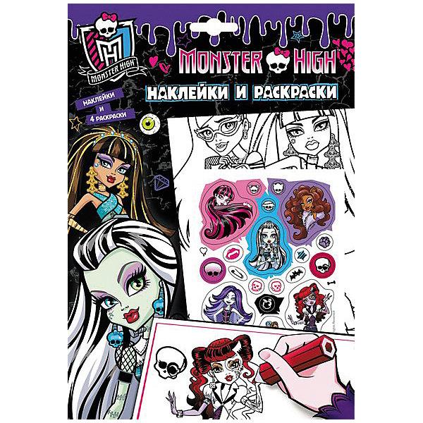 Наклейки и раскраски (фиолетовая), Monster HighРаскраски по номерам<br>Характеристики товара:<br><br>- цвет: фиолетовый;<br>- материал: бумага;<br>- количество страниц: 5;<br>- формат: 26,0 x 18,0 см;<br>- возраст: 5+;<br>- обложка: мягкая.<br><br>Куклы Monster High – любимые герои всех девочек! А модные наклейки – один из желанных предметов декора у малышей. Ими можно украсить абсолютно любые поверхности и не бояться, что они испортят мебель или стены. Любимые герои будут окружать ребенка и поднимать ему настроение. Кроме этого, в наборе есть множество картинок, которые можно раскрасить в яркие цвета. Все материалы, использованные при производстве издания, соответствуют всем стандартам качества и безопасности. <br><br>Издание Наклейки и раскраски (фиолетовая), Monster High от компании Росмэн можно приобрести в нашем интернет-магазине.<br><br>Ширина мм: 260<br>Глубина мм: 180<br>Высота мм: 2<br>Вес г: 44<br>Возраст от месяцев: 60<br>Возраст до месяцев: 84<br>Пол: Женский<br>Возраст: Детский<br>SKU: 5109861