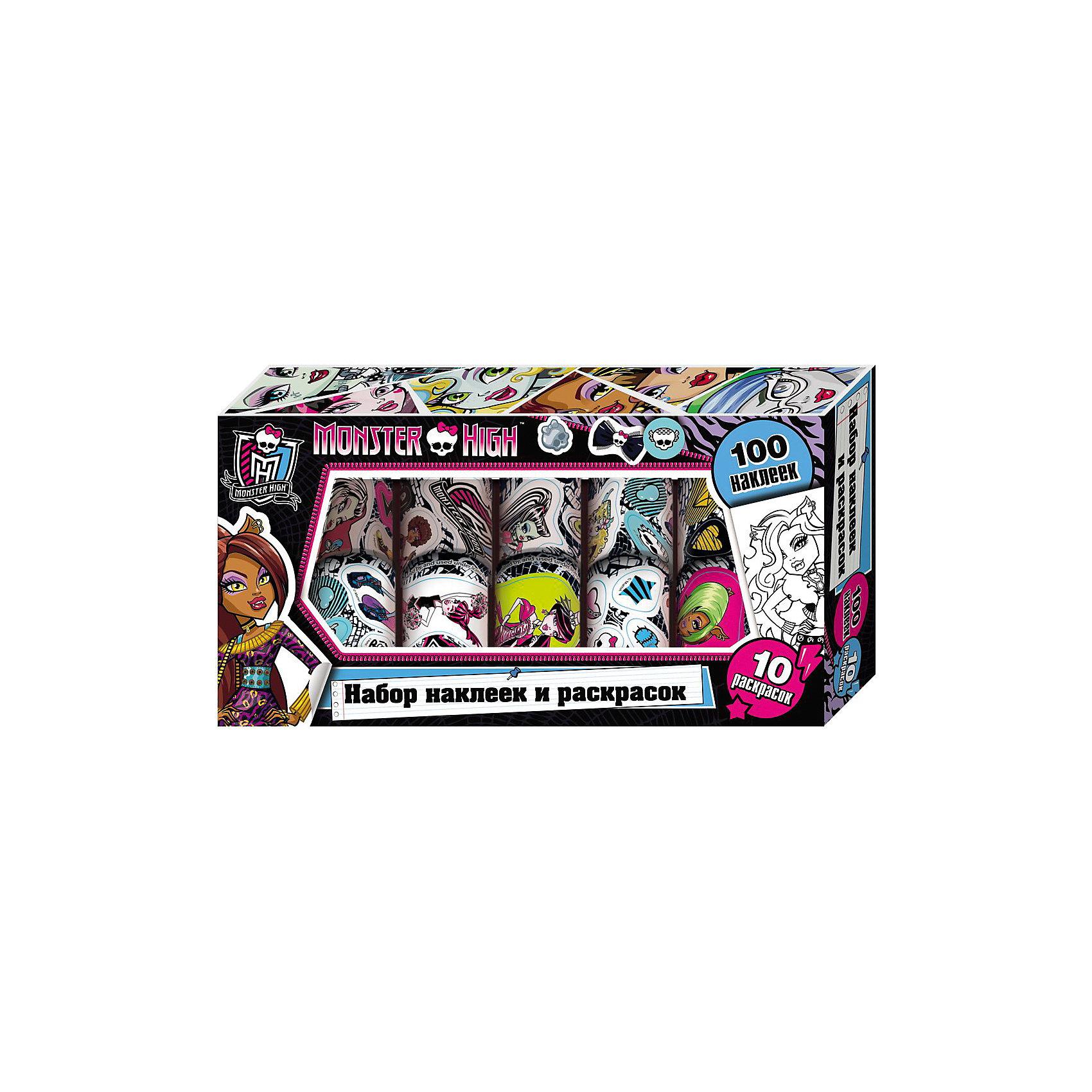 Росмэн Наклейки и раскраски в коробке, Monster High смилевска л п monster high набор наклеек и раскрасок в коробке 100 наклеек 10 раскрасок