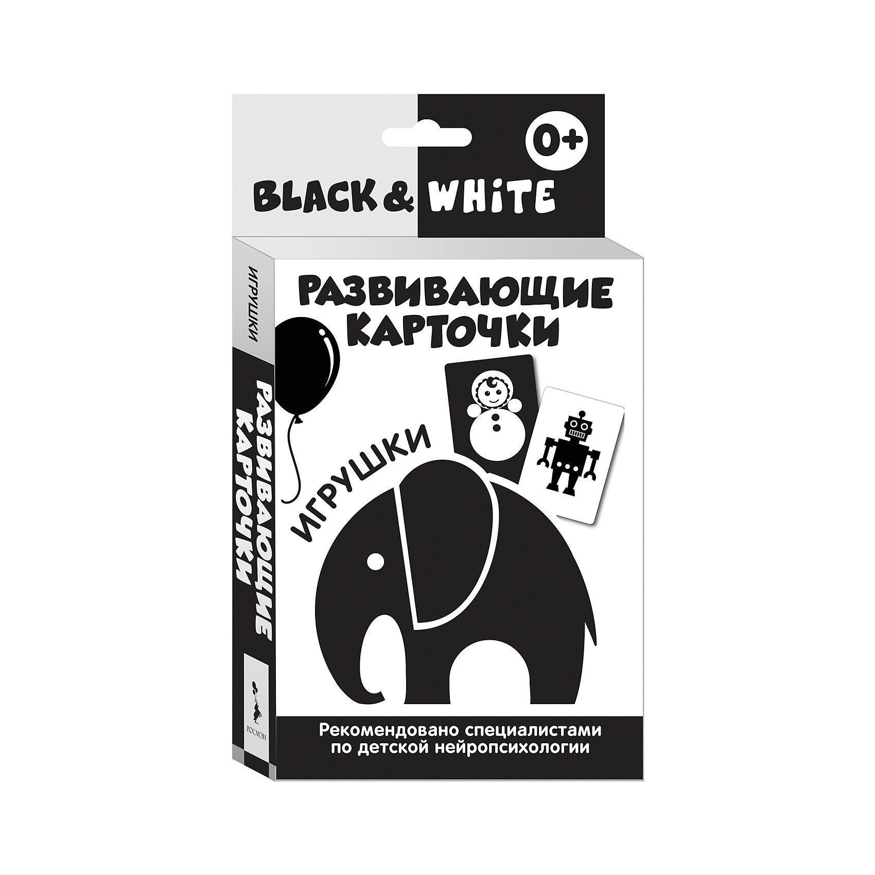 Развивающие карточки Black &amp; White. ИгрушкиРосмэн<br>Характеристики товара:<br><br>- цвет: черно-белый;<br>- материал: бумага;<br>- количество карточек: 16;<br>- формат: 20,0 x 11,2 см;<br>- возраст: 0+;<br>- обложка: картонная коробка.<br><br>Развивающие карточки – отличный вариант для раннего обучения ребенка и дальнейшей его подготовке школе. Набор тренирует зрительную память и восприятие. Комплект содержит 16 карточек с контрастными изображениями из картона. В наборе есть инструкция для родителей, разработанная специализированными нейропсихологами. Все материалы, использованные при производстве издания, соответствуют всем стандартам качества и безопасности. <br><br>Издание Развивающие карточки Black &amp; White. Игрушки от компании Росмэн можно приобрести в нашем интернет-магазине.<br><br>Ширина мм: 200<br>Глубина мм: 112<br>Высота мм: 20<br>Вес г: 220<br>Возраст от месяцев: 0<br>Возраст до месяцев: 36<br>Пол: Унисекс<br>Возраст: Детский<br>SKU: 5109864