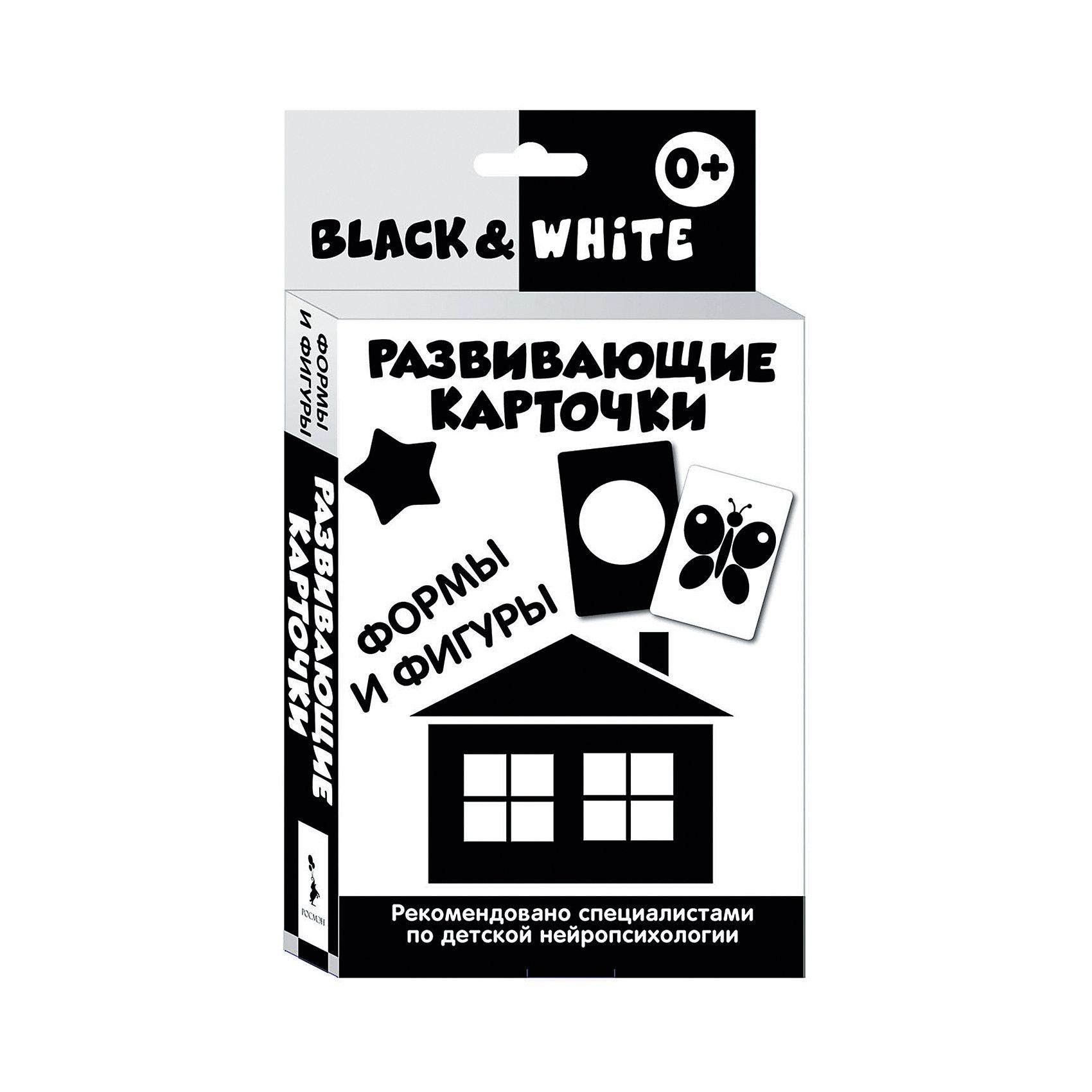 Развивающие карточки Black &amp; White. Формы и фигурыХарактеристики товара:<br><br>- цвет: черно-белый;<br>- материал: бумага;<br>- количество карточек: 16;<br>- формат: 20,0 x 11,2 см;<br>- возраст: 0+;<br>- обложка: картонная коробка.<br><br>Развивающие карточки – отличный вариант для раннего обучения ребенка и дальнейшей его подготовке школе. Набор тренирует зрительную память и восприятие. Комплект содержит 16 карточек с контрастными изображениями из картона. В наборе есть инструкция для родителей, разработанная специализированными нейропсихологами. Все материалы, использованные при производстве издания, соответствуют всем стандартам качества и безопасности. <br><br>Издание Развивающие карточки Black &amp; White. Формы и фигуры от компании Росмэн можно приобрести в нашем интернет-магазине.<br><br>Ширина мм: 200<br>Глубина мм: 112<br>Высота мм: 20<br>Вес г: 220<br>Возраст от месяцев: 0<br>Возраст до месяцев: 36<br>Пол: Унисекс<br>Возраст: Детский<br>SKU: 5109865