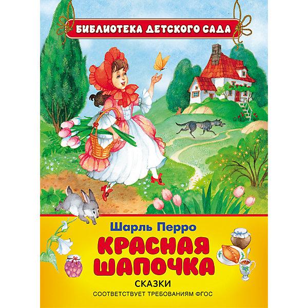 Красная шапочка, Ш. ПерроШарль Перро<br>Характеристики товара:<br><br>- цвет: разноцветный;<br>- материал: бумага;<br>- количество страниц: 48;<br>- формат: 22,2 x 16,5 см;<br>- обложка: твердая;<br>- возраст: 3+;<br>- содержание: Красная Шапочка, Ослиная Шкура, Подарки феи, Кот в сапогах.<br><br>Шарль Перро – всеми любимый писатель детских сказок. В сборнике есть несколько его самых знаменитых сказок, таких как Кот в сапогах, Красная шапочка и другие. Яркая книга станет отличной частью детской домашней библиотеки. В книге есть яркие и красочные иллюстрации, привлекающие внимание малыша и способные привить любовь к книгам. Все материалы, использованные при производстве издания, соответствуют всем стандартам качества и безопасности. <br><br>Издание Красная шапочка, Ш. Перро от компании Росмэн можно приобрести в нашем интернет-магазине.<br>Ширина мм: 222; Глубина мм: 165; Высота мм: 7; Вес г: 208; Возраст от месяцев: 36; Возраст до месяцев: 72; Пол: Унисекс; Возраст: Детский; SKU: 5109874;