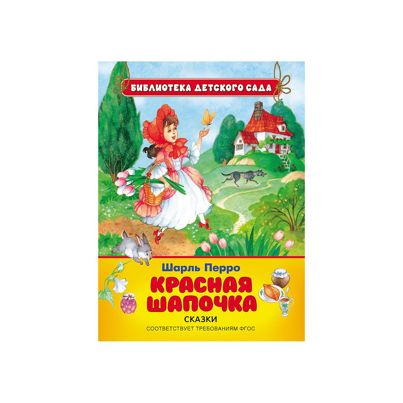 Красная шапочка, Ш. ПерроШарль Перро<br>Характеристики товара:<br><br>- цвет: разноцветный;<br>- материал: бумага;<br>- количество страниц: 48;<br>- формат: 22,2 x 16,5 см;<br>- обложка: твердая;<br>- возраст: 3+;<br>- содержание: Красная Шапочка, Ослиная Шкура, Подарки феи, Кот в сапогах.<br><br>Шарль Перро – всеми любимый писатель детских сказок. В сборнике есть несколько его самых знаменитых сказок, таких как Кот в сапогах, Красная шапочка и другие. Яркая книга станет отличной частью детской домашней библиотеки. В книге есть яркие и красочные иллюстрации, привлекающие внимание малыша и способные привить любовь к книгам. Все материалы, использованные при производстве издания, соответствуют всем стандартам качества и безопасности. <br><br>Издание Красная шапочка, Ш. Перро от компании Росмэн можно приобрести в нашем интернет-магазине.<br><br>Ширина мм: 222<br>Глубина мм: 165<br>Высота мм: 7<br>Вес г: 208<br>Возраст от месяцев: 36<br>Возраст до месяцев: 72<br>Пол: Унисекс<br>Возраст: Детский<br>SKU: 5109874