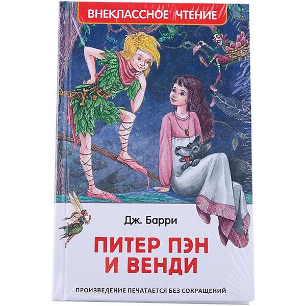 Питер Пэн и Венди, Дж. БарриБарри Дж. М.<br>Характеристики товара:<br><br>- цвет: разноцветный;<br>- материал: бумага;<br>- количество страниц: 96;<br>- формат: 20,5 x 13,5 см;<br>- обложка: твердая;<br>- возраст: 7+.<br><br>Сказки – любимая литература всех малышей. Книга про Питера Пэна – знаменитая история, которая отлично впишется в список внеклассного чтения. Удивительные приключения и новый мир, полный волшебства и магии откроется читателям! В книге есть яркие и красочные иллюстрации, привлекающие внимание малыша и способные привить любовь к книгам. Все материалы, использованные при производстве издания, соответствуют всем стандартам качества и безопасности. <br><br>Издание Питер Пэн и Венди, Дж. Барри от компании Росмэн можно приобрести в нашем интернет-магазине.<br>Ширина мм: 202; Глубина мм: 130; Высота мм: 14; Вес г: 264; Возраст от месяцев: 84; Возраст до месяцев: 108; Пол: Унисекс; Возраст: Детский; SKU: 5109879;
