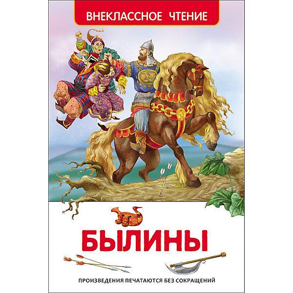 БылиныРассказы<br>Характеристики товара:<br><br>- цвет: разноцветный;<br>- материал: бумага;<br>- количество страниц: 96;<br>- формат: 20,5 x 13,5 см;<br>- обложка: твердая;<br>- возраст: 7+;<br>- содержание: отрывок былины Садко, Вольга Всеславьевич, Микула Селянинович, Святогор-богатырь, Алёша Попович и Тугарин Змеевич, Про Добрыню Никитича и Змея Горыныча, Как Илья из Мурома богатырём стал, Илья Муромец и Соловей-разбойник, Как Илья от Святогора меч получил, Илья избавляет Царьград от Идолища, Старик Данило и молодой Михайло.<br><br>Исконно русские истории – сказания про богатырей. Невероятно сильные молодцы станут образцами мудрости и храбрости для юных джентльменов. Но и девочки оценят интересные былины и увлекательные приключения. Былины – универсальные и проверенные временем сказки не только для детей, но и для взрослых. В книге есть яркие и красочные иллюстрации, привлекающие внимание малыша и способные привить любовь к книгам. Все материалы, использованные при производстве издания, соответствуют всем стандартам качества и безопасности. <br><br>Издание Былины от компании Росмэн можно приобрести в нашем интернет-магазине.<br><br>Ширина мм: 205<br>Глубина мм: 135<br>Высота мм: 6<br>Вес г: 169<br>Возраст от месяцев: 84<br>Возраст до месяцев: 108<br>Пол: Унисекс<br>Возраст: Детский<br>SKU: 5109881