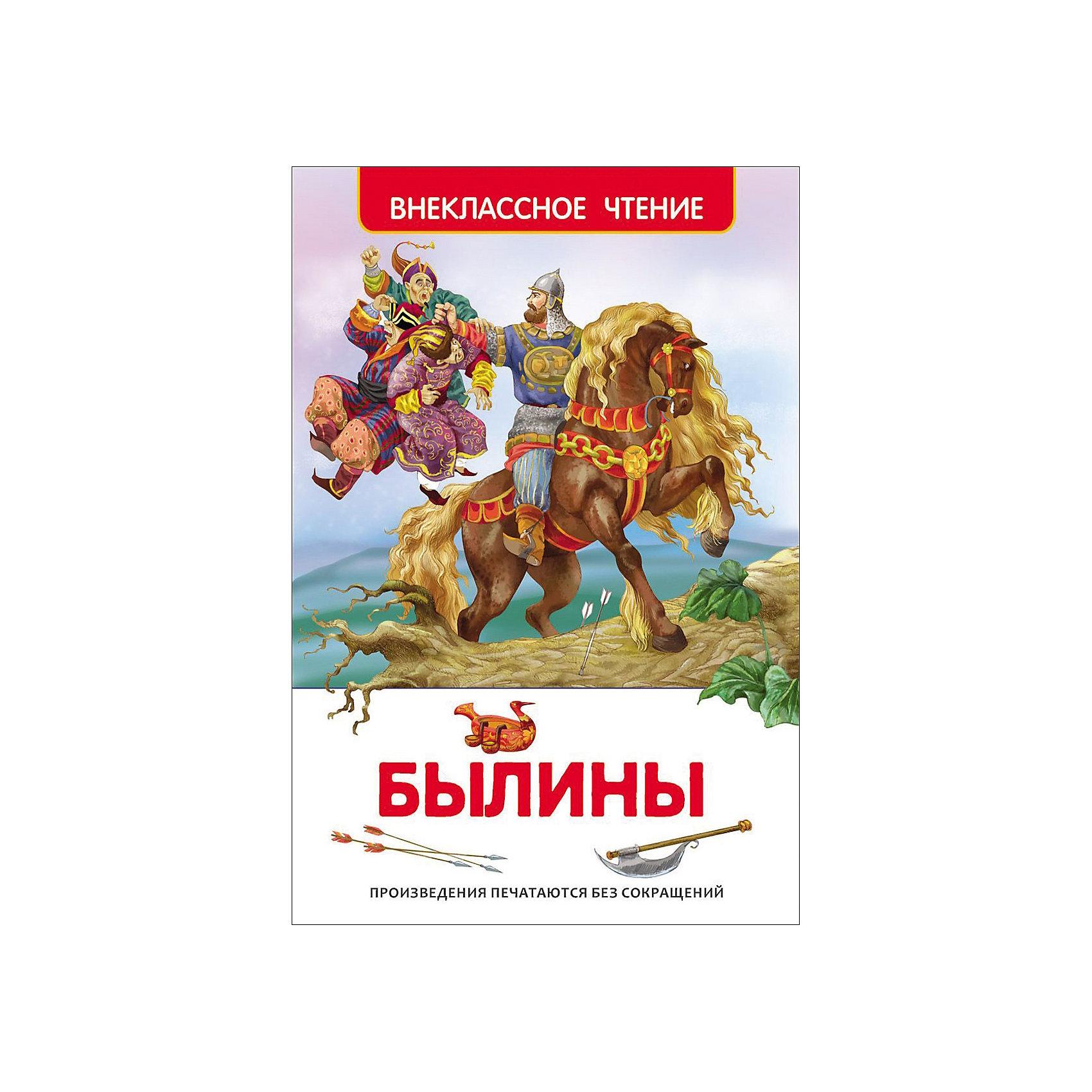 БылиныРосмэн<br>Характеристики товара:<br><br>- цвет: разноцветный;<br>- материал: бумага;<br>- количество страниц: 96;<br>- формат: 20,5 x 13,5 см;<br>- обложка: твердая;<br>- возраст: 7+;<br>- содержание: отрывок былины Садко, Вольга Всеславьевич, Микула Селянинович, Святогор-богатырь, Алёша Попович и Тугарин Змеевич, Про Добрыню Никитича и Змея Горыныча, Как Илья из Мурома богатырём стал, Илья Муромец и Соловей-разбойник, Как Илья от Святогора меч получил, Илья избавляет Царьград от Идолища, Старик Данило и молодой Михайло.<br><br>Исконно русские истории – сказания про богатырей. Невероятно сильные молодцы станут образцами мудрости и храбрости для юных джентльменов. Но и девочки оценят интересные былины и увлекательные приключения. Былины – универсальные и проверенные временем сказки не только для детей, но и для взрослых. В книге есть яркие и красочные иллюстрации, привлекающие внимание малыша и способные привить любовь к книгам. Все материалы, использованные при производстве издания, соответствуют всем стандартам качества и безопасности. <br><br>Издание Былины от компании Росмэн можно приобрести в нашем интернет-магазине.<br><br>Ширина мм: 205<br>Глубина мм: 135<br>Высота мм: 6<br>Вес г: 169<br>Возраст от месяцев: 84<br>Возраст до месяцев: 108<br>Пол: Унисекс<br>Возраст: Детский<br>SKU: 5109881