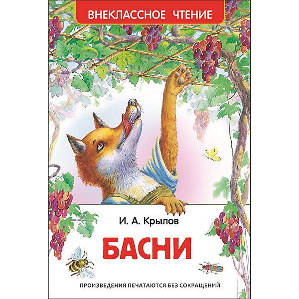Купить Басни, И. Крылов, Росмэн, Россия, Унисекс