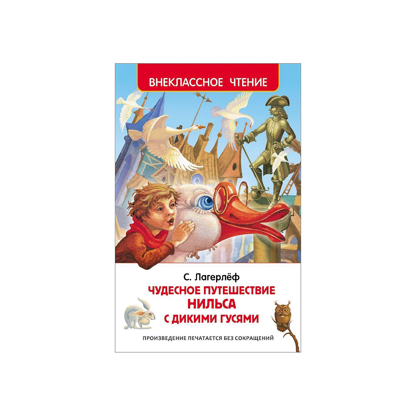 Чудесное путешествие Нильса, ЛагерлёфРосмэн<br>Характеристики товара:<br><br>- цвет: разноцветный;<br>- материал: бумага;<br>- количество страниц: 224;<br>- формат: 20,5 x 13,5 см;<br>- обложка: твердая;<br>- возраст: 7+.<br><br>Сказки – любимая литература всех малышей. Книга про Нильса и его любимого гуся – знаменитая история, которая отлично впишется в список внеклассного чтения. Удивительные приключения и новый мир, полный волшебства и магии откроется читателям! В книге есть черно-белые иллюстрации, привлекающие внимание малыша и способные привить любовь к книгам. Все материалы, использованные при производстве издания, соответствуют всем стандартам качества и безопасности. <br><br>Издание Чудесное путешествие Нильса, Лагерлёф от компании Росмэн можно приобрести в нашем интернет-магазине.<br><br>Ширина мм: 205<br>Глубина мм: 135<br>Высота мм: 10<br>Вес г: 209<br>Возраст от месяцев: 84<br>Возраст до месяцев: 108<br>Пол: Унисекс<br>Возраст: Детский<br>SKU: 5109886
