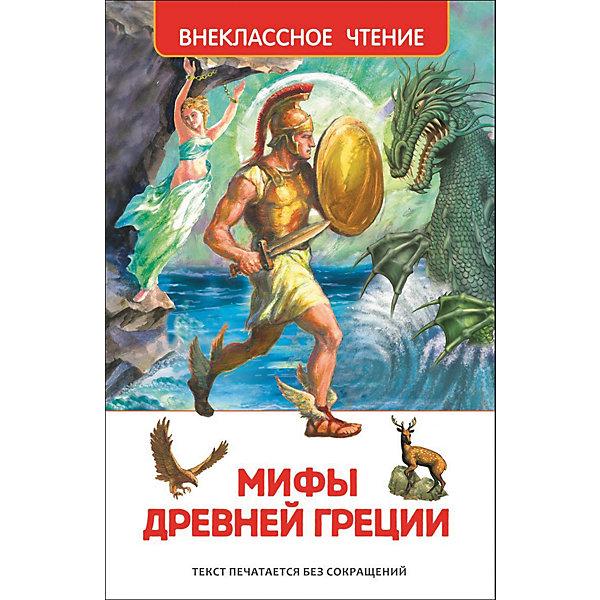 Мифы и легенды Древней ГрецииМифы<br>Характеристики товара:<br><br>- цвет: разноцветный;<br>- материал: бумага;<br>- количество страниц: 160;<br>- формат: 20 x 13 см;<br>- обложка: твердая;<br>- цветные иллюстрации;<br>- возраст: 7+;<br>- содержание: Аргонавты, Персей, Дедал и Икар, Тезей, Орфей и Эвридика, Геракл.<br><br>Такая книга – неотъемлемая часть домашней библиотеки. Знакомство с древнегреческими мифами должно происходить в детстве во время чтения знаменитых и значимых произведений, адаптированных специально для детей. Этот сборник откроет для ребенка мир древних богов и героев. В книге есть яркие и красочные иллюстрации, привлекающие внимание детей и способные привить любовь к книгам. Все материалы, использованные при производстве издания, отвечают требованиям по качеству и безопасности. <br><br>Издание Мифы и легенды Древней Греции от компании Росмэн можно приобрести в нашем интернет-магазине.<br>Ширина мм: 205; Глубина мм: 133; Высота мм: 12; Вес г: 229; Возраст от месяцев: 84; Возраст до месяцев: 108; Пол: Унисекс; Возраст: Детский; SKU: 5109888;
