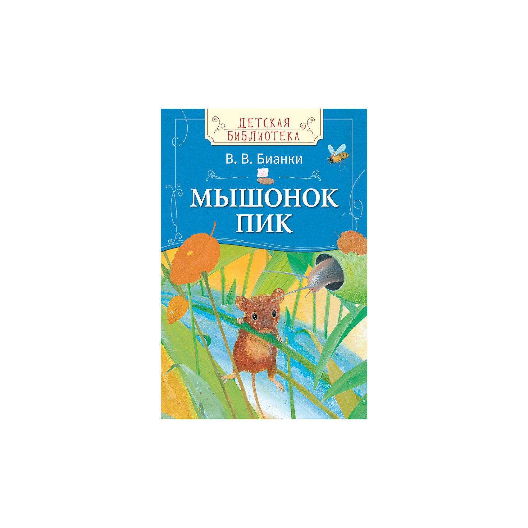 Мышонок Пик, В. БианкиХарактеристики товара:<br><br>- цвет: разноцветный;<br>- материал: бумага;<br>- страниц: 48;<br>- обложка: твердая;<br>- иллюстрации.<br><br>Эта интересная книга с иллюстрациями станет отличным подарком для ребенка. Она содержит в себе поучительные и захватывающие приключения, эту книгу любит не одно поколение! Талантливый иллюстратор дополнил книгу качественными рисунками, которые помогают ребенку проникнуться духом сказки.<br>Чтение - отличный способ активизации мышления, оно помогает ребенку развивать зрительную память, концентрацию внимания и воображение. Издание произведено из качественных материалов, которые безопасны даже для самых маленьких.<br><br>Издание Мышонок Пик, В. Бианки от компании Росмэн можно купить в нашем интернет-магазине.<br><br>Ширина мм: 222<br>Глубина мм: 144<br>Высота мм: 7<br>Вес г: 139<br>Возраст от месяцев: 36<br>Возраст до месяцев: 72<br>Пол: Унисекс<br>Возраст: Детский<br>SKU: 5109893