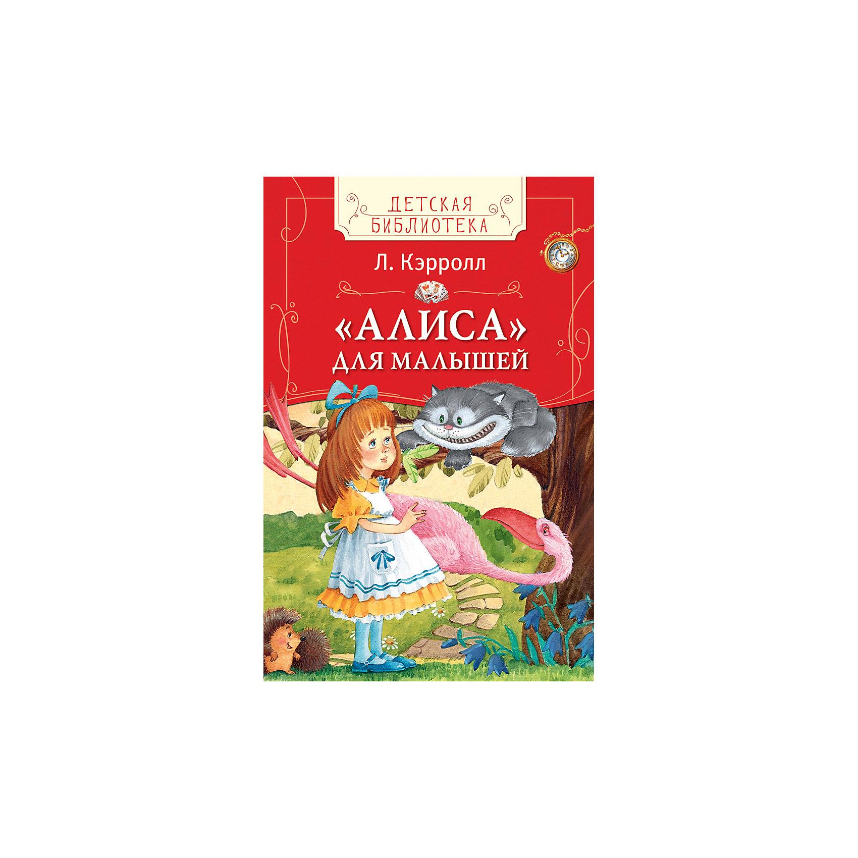 Алиса для малышей, Л. КэрроллХарактеристики товара:<br><br>- цвет: разноцветный;<br>- материал: бумага;<br>- страниц: 64;<br>- обложка: твердая;<br>- иллюстрации.<br><br>Эта интересная книга с иллюстрациями станет отличным подарком для ребенка. Она содержит в себе поучительные и захватывающие приключения, эту книгу любит не одно поколение! Талантливый иллюстратор дополнил книгу качественными рисунками, которые помогают ребенку проникнуться духом сказки.<br>Чтение - отличный способ активизации мышления, оно помогает ребенку развивать зрительную память, концентрацию внимания и воображение. Издание произведено из качественных материалов, которые безопасны даже для самых маленьких.<br><br>Издание Алиса для малышей, Л. Кэрролл от компании Росмэн можно купить в нашем интернет-магазине.<br><br>Ширина мм: 222<br>Глубина мм: 143<br>Высота мм: 8<br>Вес г: 162<br>Возраст от месяцев: 36<br>Возраст до месяцев: 72<br>Пол: Унисекс<br>Возраст: Детский<br>SKU: 5109894