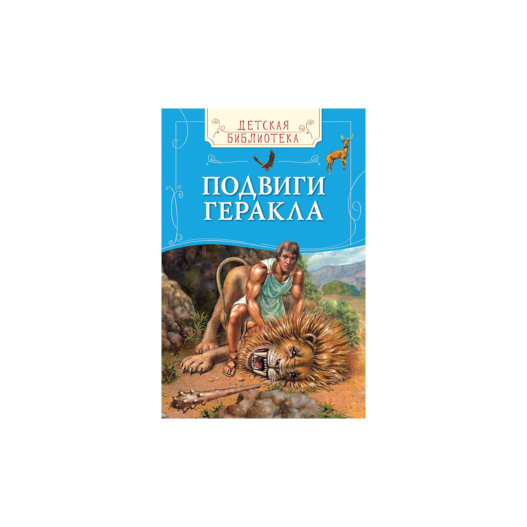 Подвиги ГераклаХарактеристики товара:<br><br>- цвет: разноцветный;<br>- материал: бумага;<br>- количество страниц: 64;<br>- обложка: твердая;<br>- цветные иллюстрации;<br>- возраст: 5+.<br><br>Такая книга – неотъемлемая часть домашней библиотеки. Знакомство с древнегреческими мифами должно происходить в детстве во время чтения знаменитых и значимых произведений, адаптированных специально для детей. Этот сборник откроет для ребенка мир древних богов и героев. В книге есть яркие и красочные иллюстрации, привлекающие внимание детей и способные привить любовь к книгам. Все материалы, использованные при производстве издания, отвечают требованиям по качеству и безопасности. <br><br>Издание Подвиги Геракла от компании Росмэн можно приобрести в нашем интернет-магазине.<br><br>Ширина мм: 222<br>Глубина мм: 145<br>Высота мм: 8<br>Вес г: 157<br>Возраст от месяцев: 36<br>Возраст до месяцев: 72<br>Пол: Унисекс<br>Возраст: Детский<br>SKU: 5109896