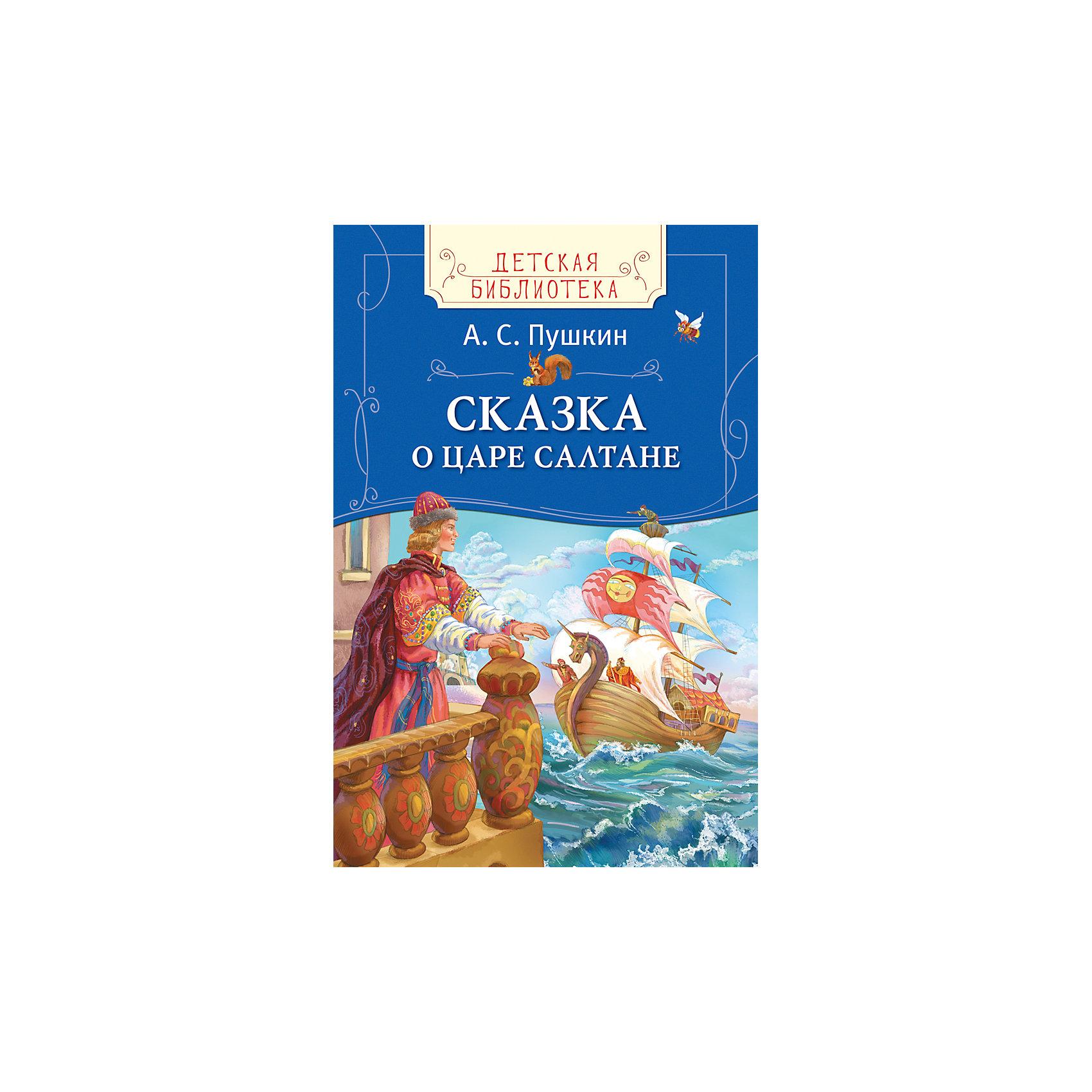 Сказка о царе Салтане, А.С. ПушкинХарактеристики товара:<br><br>- цвет: разноцветный;<br>- материал: бумага;<br>- страниц: 64;<br>- обложка: твердая;<br>- иллюстрации.<br><br>Эта интересная книга с иллюстрациями станет отличным подарком для ребенка. Она содержит в себе известную сказку, эту книгу любит не одно поколение! Талантливый иллюстратор дополнил книгу качественными рисунками, которые помогают ребенку проникнуться духом сказки.<br>Чтение - отличный способ активизации мышления, оно помогает ребенку развивать зрительную память, концентрацию внимания и воображение. Издание произведено из качественных материалов, которые безопасны даже для самых маленьких.<br><br>Издание Сказка о царе Салтане, А.С. Пушкин от компании Росмэн можно купить в нашем интернет-магазине.<br><br>Ширина мм: 222<br>Глубина мм: 145<br>Высота мм: 8<br>Вес г: 161<br>Возраст от месяцев: 36<br>Возраст до месяцев: 72<br>Пол: Унисекс<br>Возраст: Детский<br>SKU: 5109897