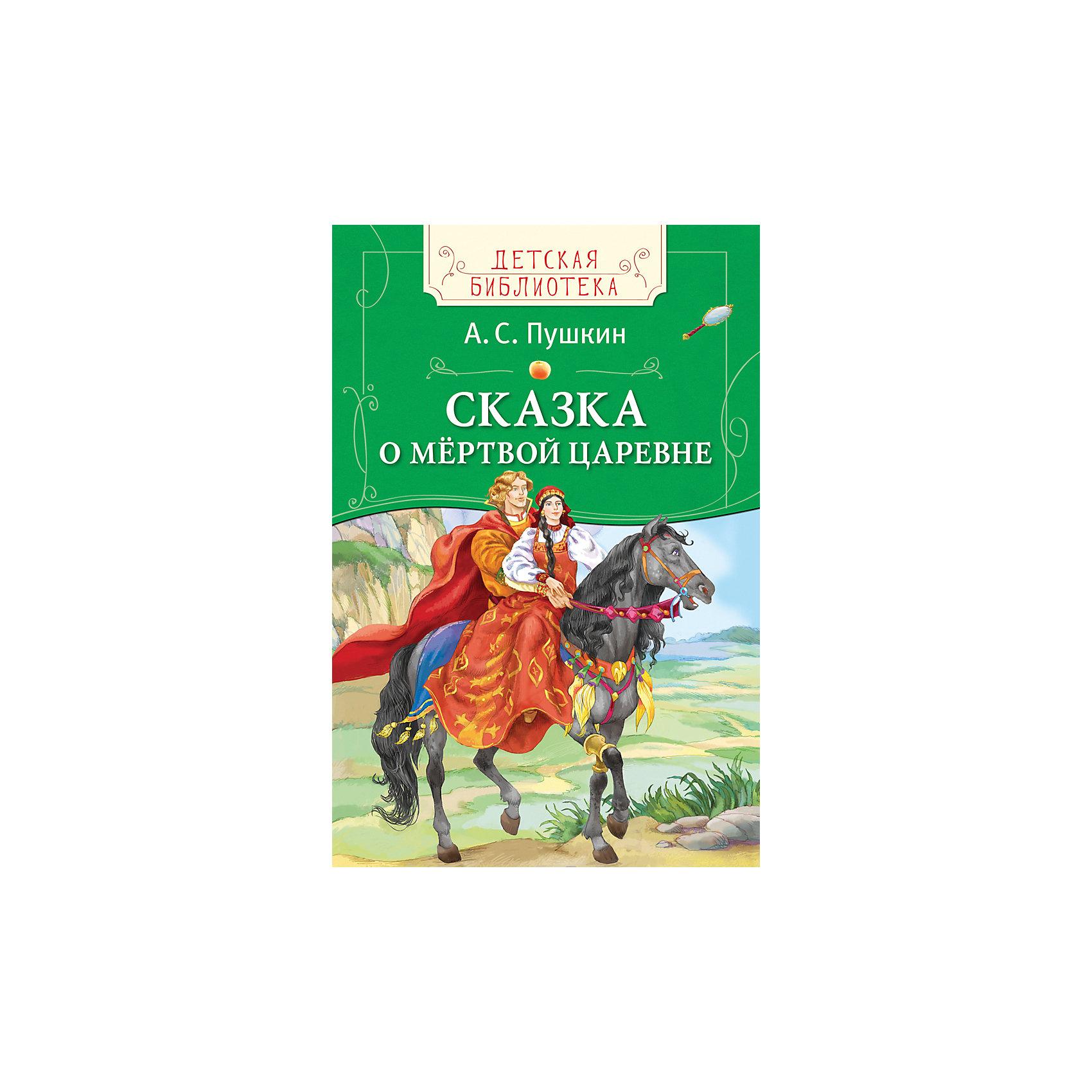 Сказка о мёртвой царевне, А.С. ПушкинХарактеристики товара:<br><br>- цвет: разноцветный;<br>- материал: бумага;<br>- страниц: 48;<br>- обложка: твердая;<br>- иллюстрации.<br><br>Эта интересная книга с иллюстрациями станет отличным подарком для ребенка. Она содержит в себе известную сказку, эту книгу любит не одно поколение! Талантливый иллюстратор дополнил книгу качественными рисунками, которые помогают ребенку проникнуться духом сказки.<br>Чтение - отличный способ активизации мышления, оно помогает ребенку развивать зрительную память, концентрацию внимания и воображение. Издание произведено из качественных материалов, которые безопасны даже для самых маленьких.<br><br>Издание Сказка о мёртвой царевне, А.С. Пушкин от компании Росмэн можно купить в нашем интернет-магазине.<br><br>Ширина мм: 222<br>Глубина мм: 145<br>Высота мм: 6<br>Вес г: 145<br>Возраст от месяцев: 36<br>Возраст до месяцев: 72<br>Пол: Унисекс<br>Возраст: Детский<br>SKU: 5109898
