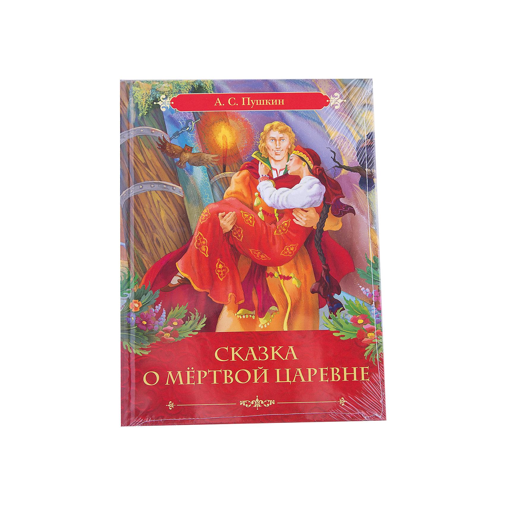 Сказка о мертвой царевне, А. С. ПушкинРусские сказки<br>Характеристики товара:<br><br>- цвет: разноцветный;<br>- материал: бумага;<br>- страниц: 48;<br>- формат: 17 х 22 сс;<br>- обложка: твердая;<br>- иллюстрации.<br><br>Эта интересная книга с иллюстрациями станет отличным подарком для ребенка. Она содержит в себе известную сказку, эту книгу любит не одно поколение! Талантливый иллюстратор дополнил книгу качественными рисунками, которые помогают ребенку проникнуться духом сказки.<br>Чтение - отличный способ активизации мышления, оно помогает ребенку развивать зрительную память, концентрацию внимания и воображение. Издание произведено из качественных материалов, которые безопасны даже для самых маленьких.<br><br>Издание Сказка о мертвой царевне, А. С. Пушкин от компании Росмэн можно купить в нашем интернет-магазине.<br><br>Ширина мм: 220<br>Глубина мм: 165<br>Высота мм: 8<br>Вес г: 164<br>Возраст от месяцев: 60<br>Возраст до месяцев: 84<br>Пол: Унисекс<br>Возраст: Детский<br>SKU: 5109903