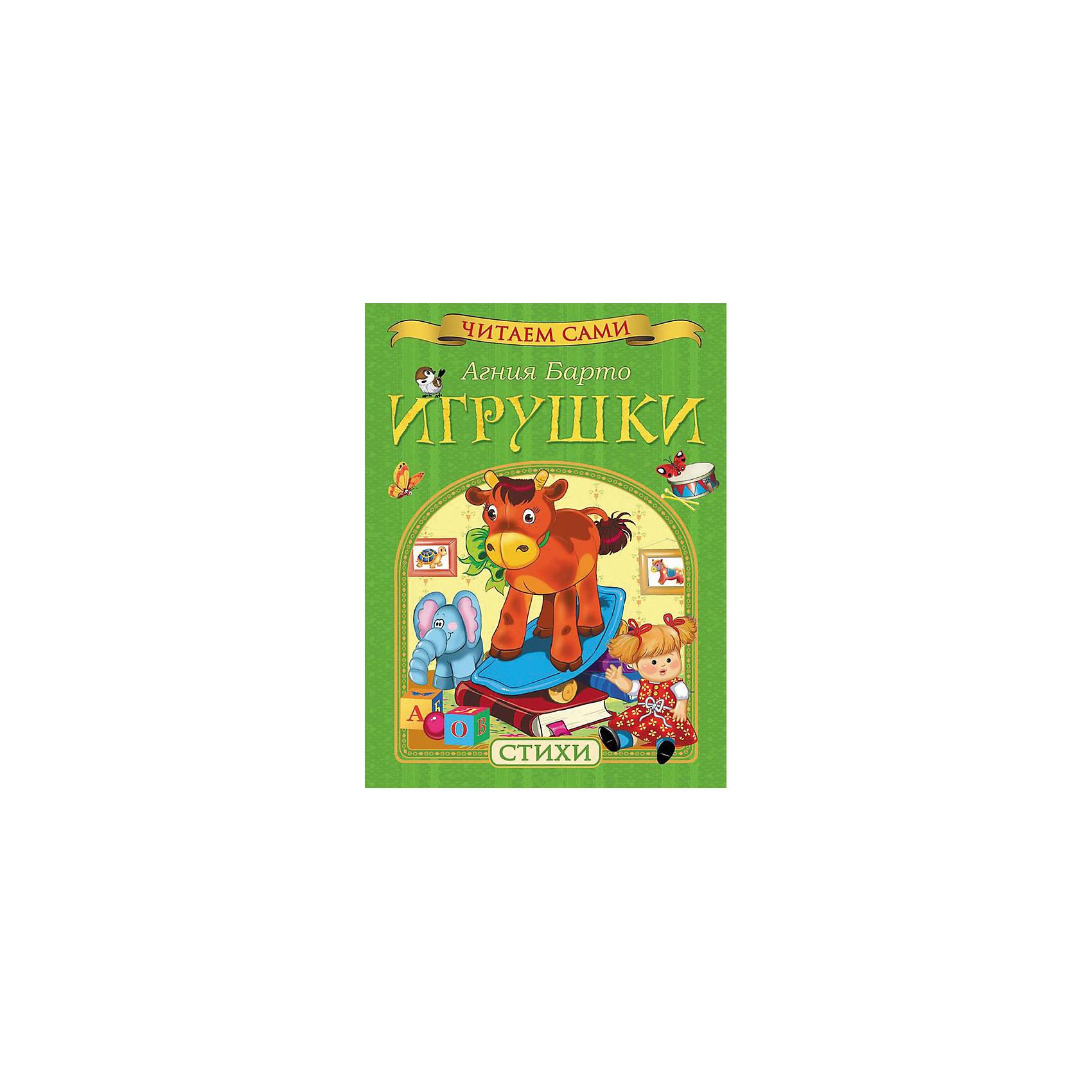 Читаем сами Стихи. Игрушки, А. БартоХарактеристики товара:<br><br>- цвет: разноцветный;<br>- материал: бумага;<br>- страниц: 16;<br>- формат: 70х90/16;<br>- обложка: твердая;<br>- цветные иллюстрации;<br>- содержание: стихи А. Барто.<br><br>Эта интересная книга с яркими иллюстрациями станет отличным подарком для ребенка. Она содержит в себе стихи, причем - самые добрые и близкие ребенку! Талантливый иллюстратор дополнил книгу яркими картинками, которые помогают ребенку проникнуться духом книги.<br>Чтение - отличный способ активизации мышления, оно помогает ребенку развивать зрительную память, концентрацию внимания и воображение. Издание произведено из качественных материалов, которые безопасны даже для самых маленьких.<br><br>Издание Читаем сами Стихи. Игрушки, А. Барто от компании Росмэн можно купить в нашем интернет-магазине.<br><br>Ширина мм: 215<br>Глубина мм: 162<br>Высота мм: 3<br>Вес г: 50<br>Возраст от месяцев: 36<br>Возраст до месяцев: 72<br>Пол: Унисекс<br>Возраст: Детский<br>SKU: 5109906
