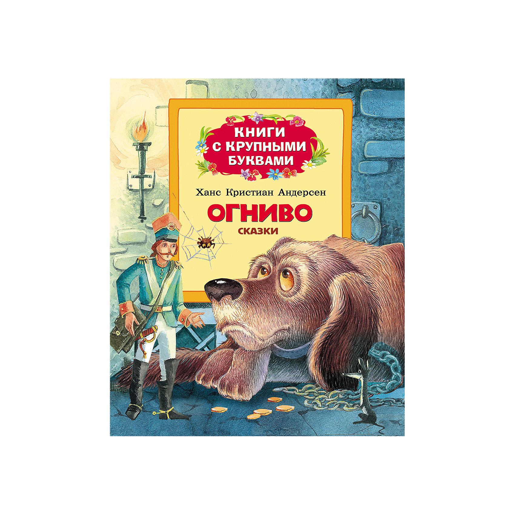 Книга с крупными буквами ОгнивоРусские сказки<br>Характеристики товара:<br><br>- цвет: разноцветный;<br>- материал: бумага;<br>- страниц: 32;<br>- формат: 20 х 26 см;<br>- обложка: твердая;<br>- иллюстрации;<br>- содержание: Огниво, Новое платье короля.<br><br>Эта интересная книга с иллюстрациями станет отличным подарком для ребенка. Она содержит в себе известные сказки, которые любит не одно поколение! Талантливый иллюстратор дополнил книгу качественными рисунками, которые помогают ребенку проникнуться духом сказки.<br>Чтение - отличный способ активизации мышления, оно помогает ребенку развивать зрительную память, концентрацию внимания и воображение. Издание произведено из качественных материалов, которые безопасны даже для самых маленьких.<br><br>Книгу с крупными буквами Огниво от компании Росмэн можно купить в нашем интернет-магазине.<br><br>Ширина мм: 240<br>Глубина мм: 205<br>Высота мм: 7<br>Вес г: 289<br>Возраст от месяцев: 36<br>Возраст до месяцев: 72<br>Пол: Унисекс<br>Возраст: Детский<br>SKU: 5109910