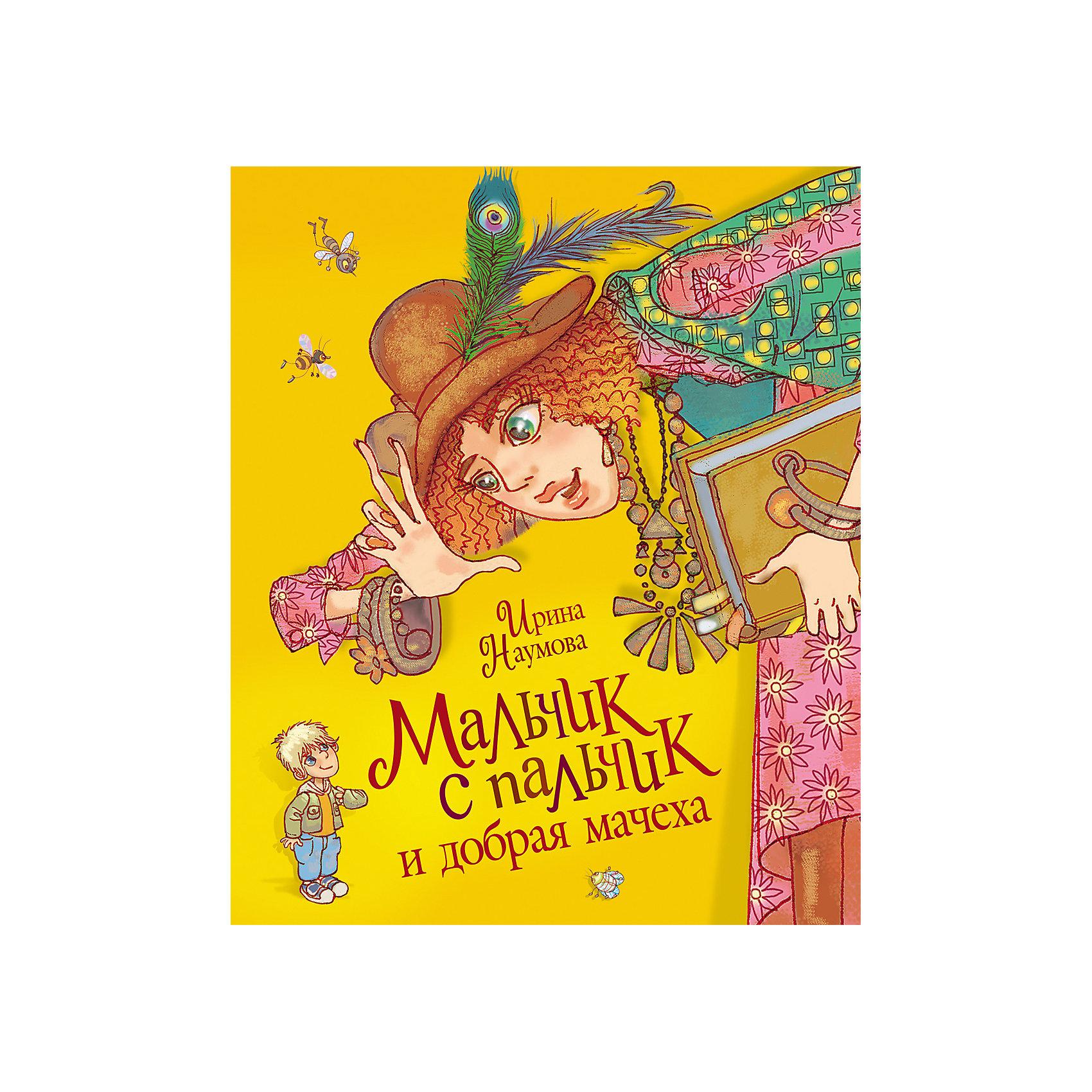 Мальчик-с-пальчик и добрая мачеха, И. НаумоваХарактеристики товара:<br><br>- цвет: разноцветный;<br>- материал: бумага;<br>- страниц: 122;<br>- формат: 24 х 20 см;<br>- обложка: твердая;<br>- иллюстрации.<br><br>Эта интересная книга с иллюстрациями станет отличным подарком для ребенка. Она содержит в себе сказку, которая полюбилась уже многим! Талантливый иллюстратор дополнил книгу качественными рисунками, которые помогают ребенку проникнуться духом сказки.<br>Чтение - отличный способ активизации мышления, оно помогает ребенку развивать зрительную память, концентрацию внимания и воображение. Издание произведено из качественных материалов, которые безопасны даже для самых маленьких.<br><br>Книгу Мальчик-с-пальчик и добрая мачеха, И. Наумова от компании Росмэн можно купить в нашем интернет-магазине.<br><br>Ширина мм: 245<br>Глубина мм: 205<br>Высота мм: 10<br>Вес г: 410<br>Возраст от месяцев: 60<br>Возраст до месяцев: 84<br>Пол: Унисекс<br>Возраст: Детский<br>SKU: 5109920