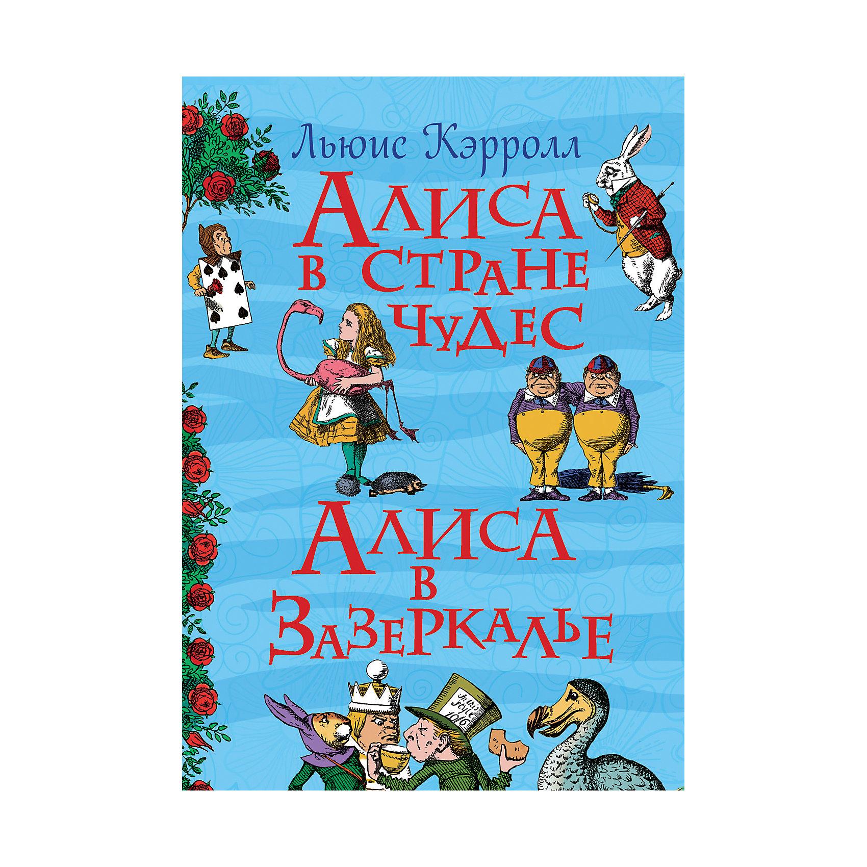 Алиса в стране чудес (Все истории), Л. КэрроллКэррол Л.<br>Характеристики товара:<br><br>- цвет: разноцветный;<br>- материал: бумага;<br>- количество страниц: 272;<br>- обложка: твердая;<br>- содержание: Приключения Алисы в Стране Чудес и Сквозь Зеркало и что там увидела Алиса, или Алиса в Зазеркалье.<br><br>Мировая литературная классика – неотъемлемая часть домашней библиотеки. Знакомство с английскими писателями должно происходить в детстве во время чтения всеми любимых сказок. Например, знаменитые сказки, которые читали взрослые, откроют для малыша творчество Кэрролла. В книге есть яркие и красочные иллюстрации, привлекающие внимание малыша и способные привить любовь к книгам. Все материалы, использованные при производстве издания, соответствуют всем стандартам качества и безопасности. <br><br>Издание Алиса в стране чудес (Все истории), Л. Кэрролл от компании Росмэн можно приобрести в нашем интернет-магазине.<br><br>Ширина мм: 225<br>Глубина мм: 170<br>Высота мм: 20<br>Вес г: 596<br>Возраст от месяцев: 60<br>Возраст до месяцев: 84<br>Пол: Унисекс<br>Возраст: Детский<br>SKU: 5109935