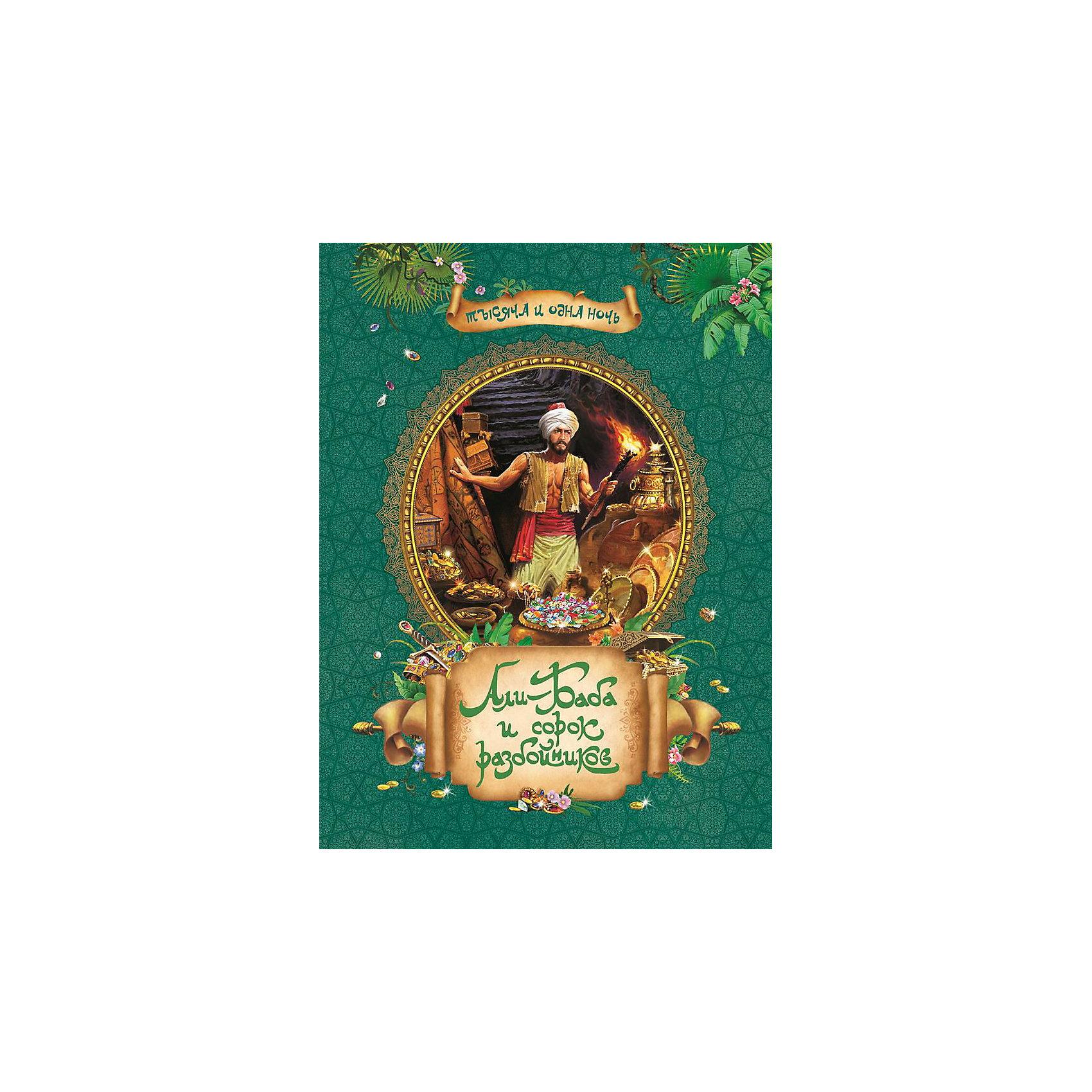 Али-Баба и сорок разбойниковЗарубежные сказки<br>Характеристики товара:<br><br>- цвет: разноцветный;<br>- материал: бумага;<br>- страниц: 32;<br>- формат: 31 х 24 см;<br>- обложка: твердая;<br>- иллюстрации.<br><br>Эта интересная книга с иллюстрациями станет отличным подарком для ребенка. Она содержит в себе известную сказку, эту книгу любит не одно поколение! Талантливый иллюстратор дополнил книгу качественными рисунками, которые помогают ребенку проникнуться духом сказки.<br>Чтение - отличный способ активизации мышления, оно помогает ребенку развивать зрительную память, концентрацию внимания и воображение. Издание произведено из качественных материалов, которые безопасны даже для самых маленьких.<br><br>Издание Али-Баба и сорок разбойников от компании Росмэн можно купить в нашем интернет-магазине.<br><br>Ширина мм: 308<br>Глубина мм: 241<br>Высота мм: 140<br>Вес г: 452<br>Возраст от месяцев: 60<br>Возраст до месяцев: 84<br>Пол: Унисекс<br>Возраст: Детский<br>SKU: 5109940