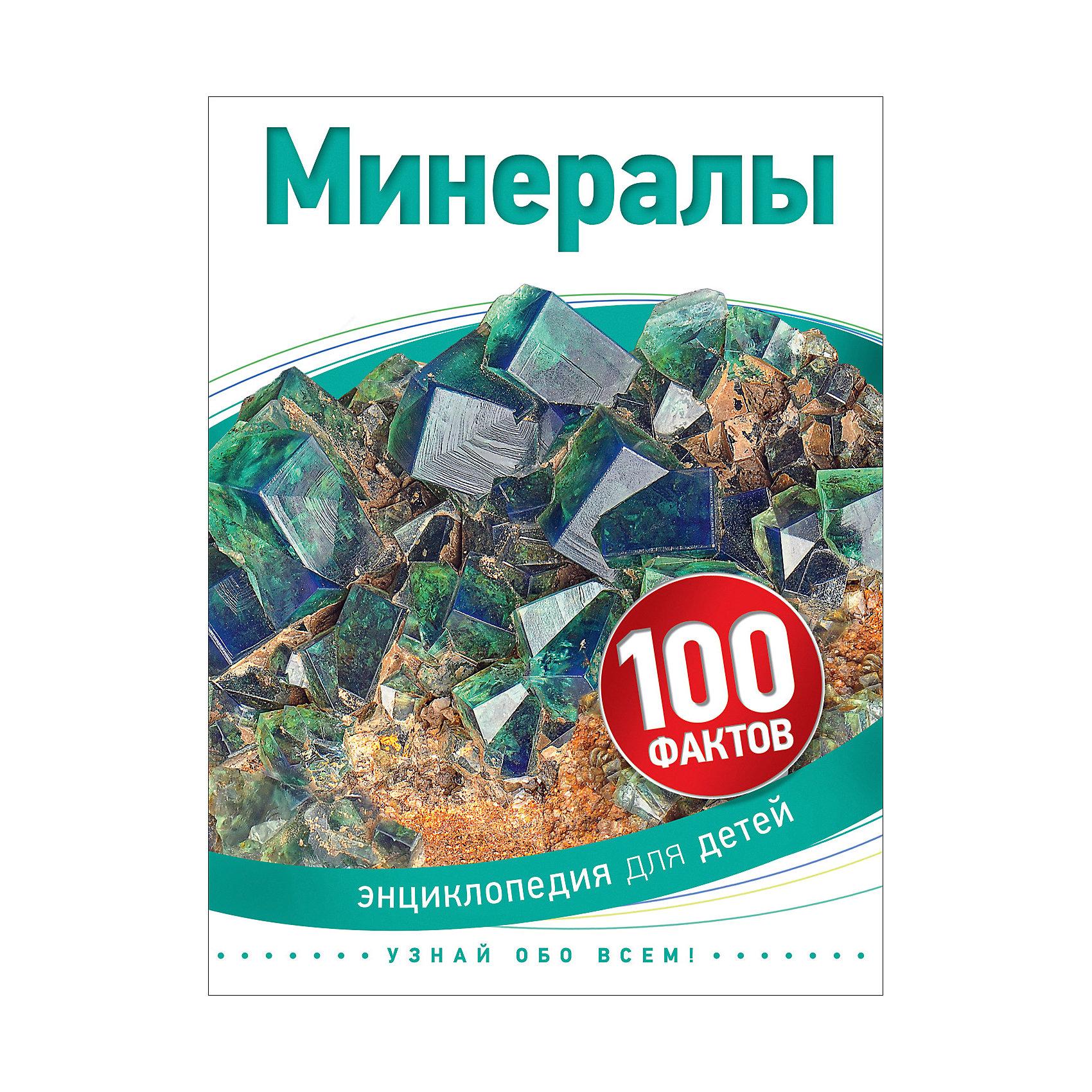 Минералы (100 фактов)Энциклопедии всё обо всём<br>Характеристики товара:<br><br>- цвет: разноцветный;<br>- материал: бумага;<br>- страниц: 48;<br>- формат: 17 х 21 см;<br>- обложка: твердая;<br>- цветные иллюстрации.<br><br>Эта интересная книга с иллюстрациями станет отличным подарком для ребенка. Она содержит в себе ответы на вопросы, которые интересуют малышей. Всё представлено в очень простой форме! Талантливый иллюстратор дополнил книгу качественными рисунками, которые помогают ребенку понять суть многих вещей в нашем мире. Удивительные и интересные факты помогут привить любовь к учебе!<br>Чтение - отличный способ активизации мышления, оно помогает ребенку развивать зрительную память, концентрацию внимания и воображение. Издание произведено из качественных материалов, которые безопасны даже для самых маленьких.<br><br>Книгу Минералы (100 фактов) от компании Росмэн можно купить в нашем интернет-магазине.<br><br>Ширина мм: 220<br>Глубина мм: 165<br>Высота мм: 8<br>Вес г: 194<br>Возраст от месяцев: 60<br>Возраст до месяцев: 84<br>Пол: Унисекс<br>Возраст: Детский<br>SKU: 5109949