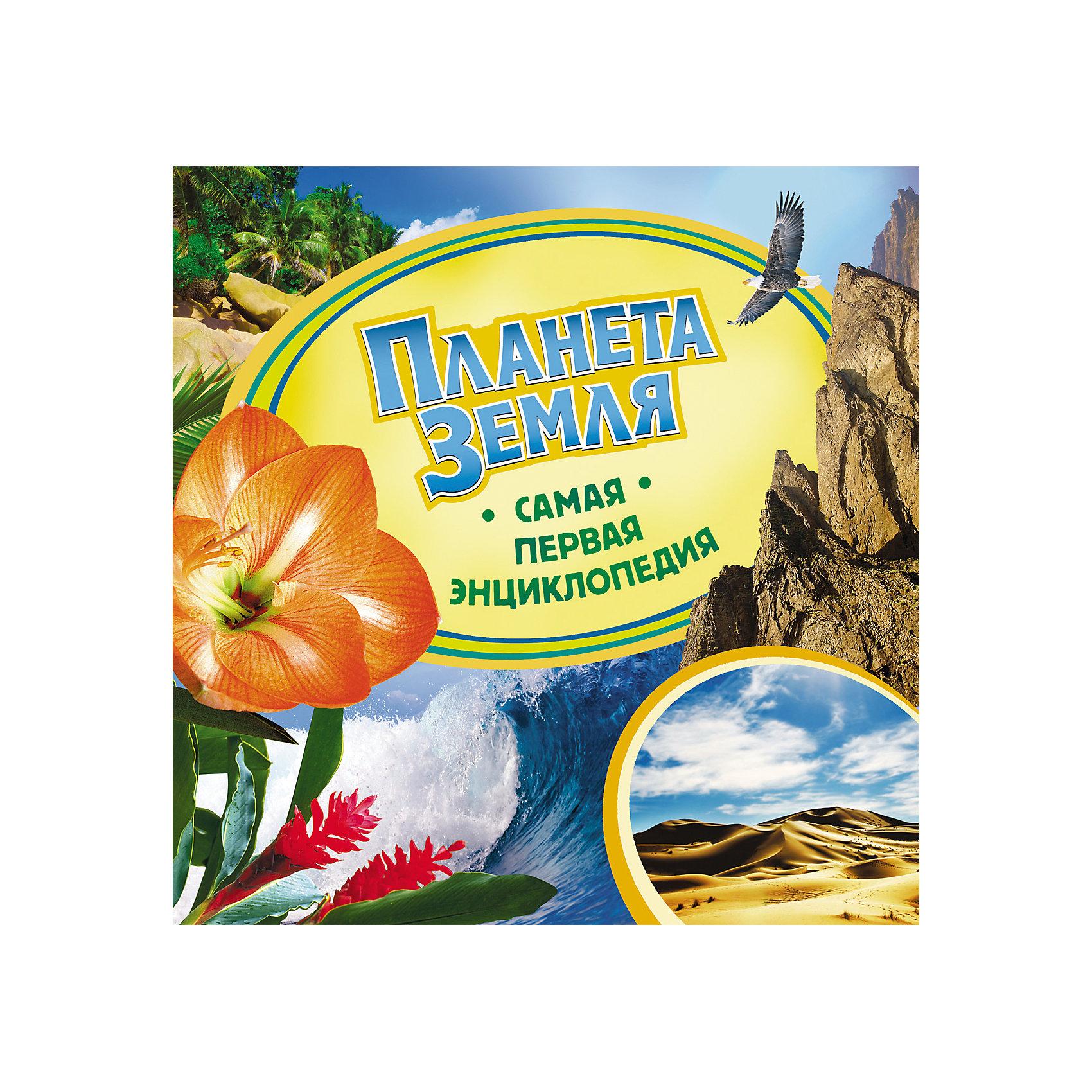 Планета Земля, Самая первая энциклопедияХарактеристики товара:<br><br>- цвет: разноцветный;<br>- материал: бумага;<br>- страниц: 36;<br>- формат: 22 х 23 см;<br>- обложка: твердая;<br>- цветные иллюстрации.<br><br>Эта интересная книга с иллюстрациями станет отличным подарком для ребенка. Она содержит в себе ответы на вопросы, которые интересуют малышей. Всё представлено в очень простой форме! Талантливый иллюстратор дополнил книгу качественными рисунками, которые помогают ребенку понять суть многих вещей в нашем мире. Удивительные и интересные факты помогут привить любовь к учебе!<br>Чтение - отличный способ активизации мышления, оно помогает ребенку развивать зрительную память, концентрацию внимания и воображение. Издание произведено из качественных материалов, которые безопасны даже для самых маленьких.<br><br>Книгу Планета Земля, Самая первая энциклопедия от компании Росмэн можно купить в нашем интернет-магазине.<br><br>Ширина мм: 225<br>Глубина мм: 225<br>Высота мм: 7<br>Вес г: 297<br>Возраст от месяцев: 36<br>Возраст до месяцев: 72<br>Пол: Унисекс<br>Возраст: Детский<br>SKU: 5109963