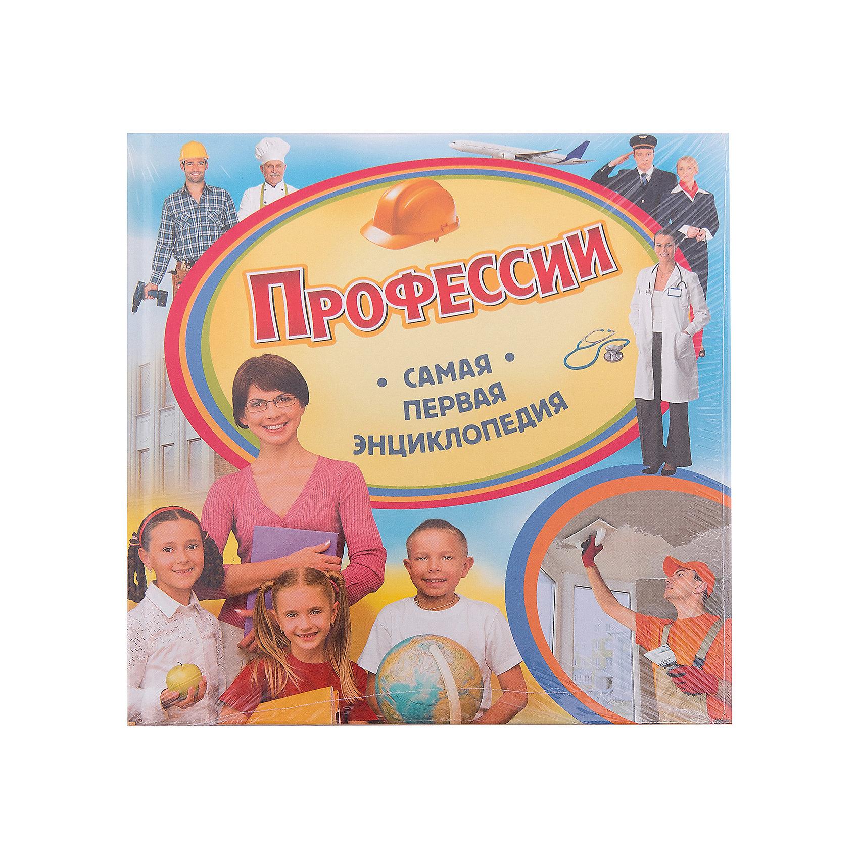 Профессии, Самая первая энциклопедияЭнциклопедии для малышей<br>Характеристики товара:<br><br>- цвет: разноцветный;<br>- материал: бумага;<br>- страниц: 36;<br>- формат: 22 х 23 см;<br>- обложка: твердая;<br>- цветные иллюстрации.<br><br>Эта интересная книга с иллюстрациями станет отличным подарком для ребенка. Она содержит в себе ответы на вопросы, которые интересуют малышей. Всё представлено в очень простой форме! Талантливый иллюстратор дополнил книгу качественными рисунками, которые помогают ребенку понять суть многих вещей в нашем мире. Удивительные и интересные факты помогут привить любовь к учебе!<br>Чтение - отличный способ активизации мышления, оно помогает ребенку развивать зрительную память, концентрацию внимания и воображение. Издание произведено из качественных материалов, которые безопасны даже для самых маленьких.<br><br>Книгу Профессии, Самая первая энциклопедия от компании Росмэн можно купить в нашем интернет-магазине.<br><br>Ширина мм: 225<br>Глубина мм: 225<br>Высота мм: 7<br>Вес г: 302<br>Возраст от месяцев: 36<br>Возраст до месяцев: 72<br>Пол: Унисекс<br>Возраст: Детский<br>SKU: 5109965