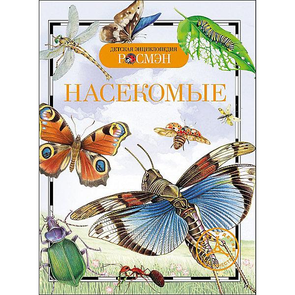 НасекомыеЭнциклопедии<br>Характеристики товара:<br><br>- цвет: разноцветный;<br>- материал: бумага;<br>- страниц: 96;<br>- формат: 17 x 21 см;<br>- обложка: твердая;<br>- цветные иллюстрации.<br><br>Эта интересная книга с иллюстрациями станет отличным подарком для ребенка. Она содержит в себе ответы на вопросы, которые интересуют малышей. Всё представлено в очень простой форме! Талантливый иллюстратор дополнил книгу качественными рисунками, которые помогают ребенку понять суть многих вещей в нашем мире. Удивительные и интересные факты помогут привить любовь к учебе!<br>Чтение - отличный способ активизации мышления, оно помогает ребенку развивать зрительную память, концентрацию внимания и воображение. Издание произведено из качественных материалов, которые безопасны даже для самых маленьких.<br><br>Книгу Насекомые от компании Росмэн можно купить в нашем интернет-магазине.<br><br>Ширина мм: 220<br>Глубина мм: 165<br>Высота мм: 5<br>Вес г: 226<br>Возраст от месяцев: 84<br>Возраст до месяцев: 108<br>Пол: Унисекс<br>Возраст: Детский<br>SKU: 5109985