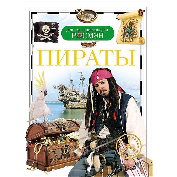 ПиратыЭнциклопедии<br>Характеристики товара:<br><br>- цвет: разноцветный;<br>- материал: бумага;<br>- страниц: 96;<br>- формат: 17 x 21 см;<br>- обложка: твердая;<br>- цветные иллюстрации.<br><br>Эта интересная книга с иллюстрациями станет отличным подарком для ребенка. Она содержит в себе ответы на вопросы, которые интересуют малышей. Всё представлено в очень простой форме! Талантливый иллюстратор дополнил книгу качественными рисунками, которые помогают ребенку понять суть многих вещей в нашем мире. Удивительные и интересные факты помогут привить любовь к учебе!<br>Чтение - отличный способ активизации мышления, оно помогает ребенку развивать зрительную память, концентрацию внимания и воображение. Издание произведено из качественных материалов, которые безопасны даже для самых маленьких.<br><br>Книгу Пираты от компании Росмэн можно купить в нашем интернет-магазине.<br>Ширина мм: 220; Глубина мм: 165; Высота мм: 10; Вес г: 169; Возраст от месяцев: 84; Возраст до месяцев: 108; Пол: Унисекс; Возраст: Детский; SKU: 5109988;
