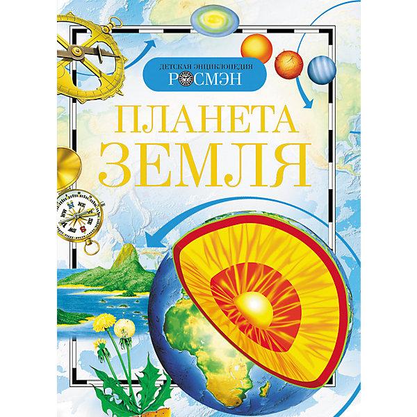 Планета ЗемляЭнциклопедии всё обо всём<br>Характеристики товара:<br><br>- цвет: разноцветный;<br>- материал: бумага;<br>- страниц: 96;<br>- формат: 17 x 21 см;<br>- обложка: твердая;<br>- цветные иллюстрации.<br><br>Эта интересная книга с иллюстрациями станет отличным подарком для ребенка. Она содержит в себе ответы на вопросы, которые интересуют малышей. Всё представлено в очень простой форме! Талантливый иллюстратор дополнил книгу качественными рисунками, которые помогают ребенку понять суть многих вещей в нашем мире. Удивительные и интересные факты помогут привить любовь к учебе!<br>Чтение - отличный способ активизации мышления, оно помогает ребенку развивать зрительную память, концентрацию внимания и воображение. Издание произведено из качественных материалов, которые безопасны даже для самых маленьких.<br><br>Книгу Планета Земля от компании Росмэн можно купить в нашем интернет-магазине.<br>Ширина мм: 220; Глубина мм: 165; Высота мм: 7; Вес г: 232; Возраст от месяцев: 84; Возраст до месяцев: 108; Пол: Унисекс; Возраст: Детский; SKU: 5109989;