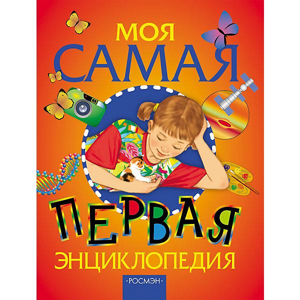 Моя самая первая энциклопедияДетские энциклопедии<br>Характеристики товара:<br><br>- цвет: разноцветный;<br>- материал: бумага;<br>- страниц: 239;<br>- формат: 22 x 29 см;<br>- обложка: твердая;<br>- цветные иллюстрации.<br><br>Эта интересная книга с иллюстрациями станет отличным подарком для ребенка. Она содержит в себе ответы на вопросы, которые интересуют малышей. Всё представлено в очень простой форме! Талантливый иллюстратор дополнил книгу качественными рисунками, которые помогают ребенку понять суть многих вещей в нашем мире. Удивительные и интересные факты помогут привить любовь к учебе!<br>Чтение - отличный способ активизации мышления, оно помогает ребенку развивать зрительную память, концентрацию внимания и воображение. Издание произведено из качественных материалов, которые безопасны даже для самых маленьких.<br><br>Книгу Моя самая первая энциклопедия от компании Росмэн можно купить в нашем интернет-магазине.<br><br>Ширина мм: 315<br>Глубина мм: 225<br>Высота мм: 20<br>Вес г: 894<br>Возраст от месяцев: 36<br>Возраст до месяцев: 72<br>Пол: Унисекс<br>Возраст: Детский<br>SKU: 5109995