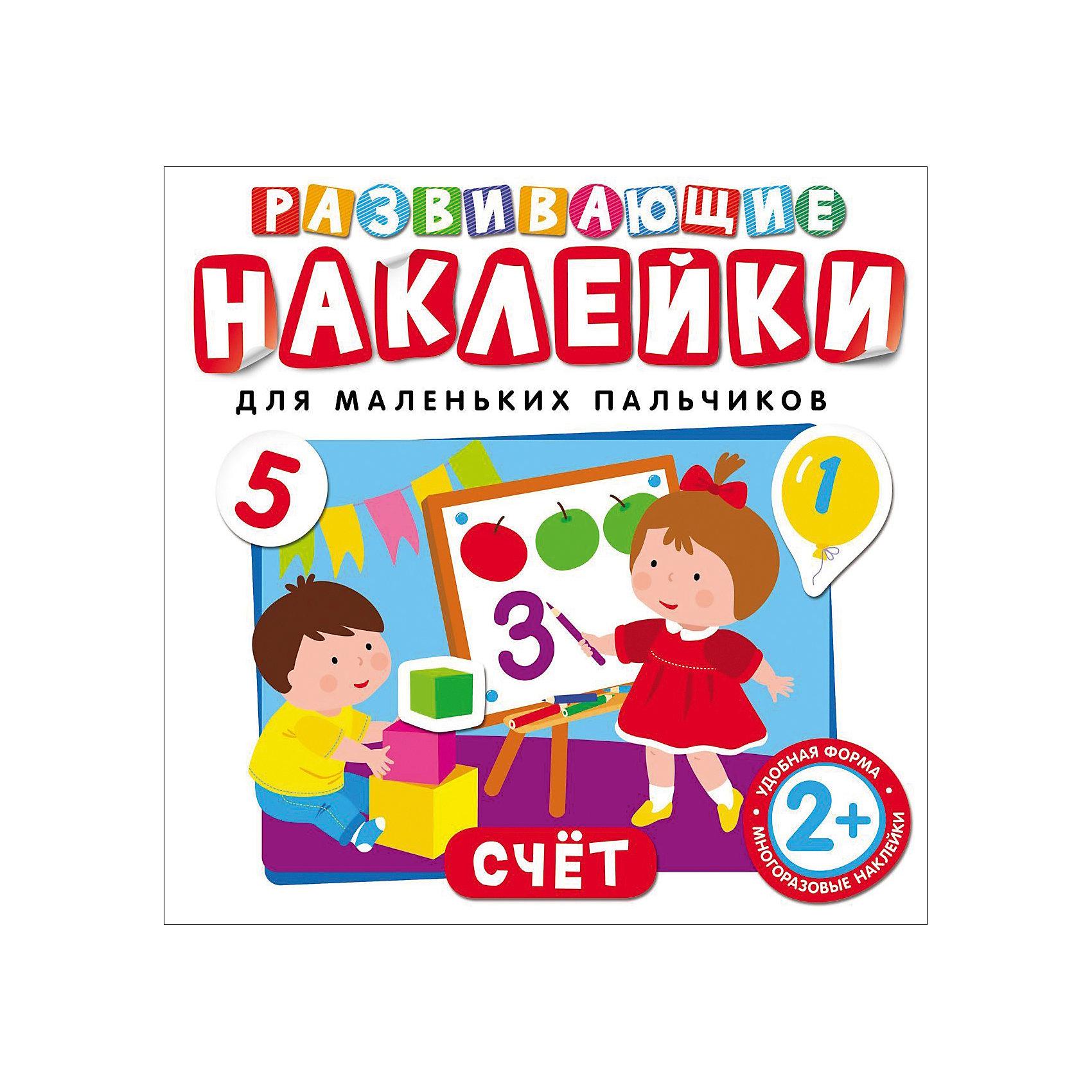 Развивающие наклейки СчетТворчество для малышей<br>Характеристики товара:<br><br>- цвет: разноцветный;<br>- материал: бумага;<br>- страниц: 12;<br>- формат: 84x100/12;<br>- обложка: мягкая;<br>- развивающее издание.<br><br>Это интересное развивающее издание станет отличным подарком для ребенка. Оно содержит в себе задания, которые можно выполнить с помощью наклеек. Всё представлено в очень простой форме! Наклейки многоразовые, их можно клеить куда угодно или выполнять задания заново. Простые интересные задачки помогут привить любовь к учебе!<br>Выполнение таких заданий помогает ребенку развивать зрительную память, концентрацию внимания и воображение. Издание произведено из качественных материалов, которые безопасны даже для самых маленьких.<br><br>Развивающие наклейки Счет от компании Росмэн можно купить в нашем интернет-магазине.<br><br>Ширина мм: 245<br>Глубина мм: 245<br>Высота мм: 3<br>Вес г: 87<br>Возраст от месяцев: 0<br>Возраст до месяцев: 36<br>Пол: Унисекс<br>Возраст: Детский<br>SKU: 5110005
