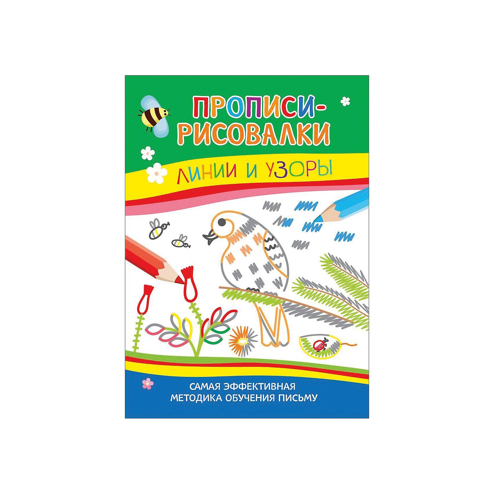 Прописи-рисовалки Тетерев, линии и узорыХарактеристики товара:<br><br>- цвет: разноцветный;<br>- материал: бумага;<br>- страниц: 16;<br>- формат: 28 х 20 см;<br>- обложка: мягкая;<br>- развивающее издание.<br><br>Это интересное развивающее издание станет отличным подарком для родителей и ребенка. Оно содержит в себе задания в игровой форме, с помощью которых учиться писать гораздо проще. Всё представлено в очень простой форме! Это издание поможет привить любовь к учебе!<br>Такое обучение помогает ребенку развивать зрительную память, концентрацию внимания и воображение. Издание произведено из качественных материалов, которые безопасны даже для самых маленьких.<br><br>Издание Прописи-рисовалки Тетерев, линии и узоры от компании Росмэн можно купить в нашем интернет-магазине.<br><br>Ширина мм: 280<br>Глубина мм: 195<br>Высота мм: 3<br>Вес г: 80<br>Возраст от месяцев: 0<br>Возраст до месяцев: 36<br>Пол: Унисекс<br>Возраст: Детский<br>SKU: 5110020