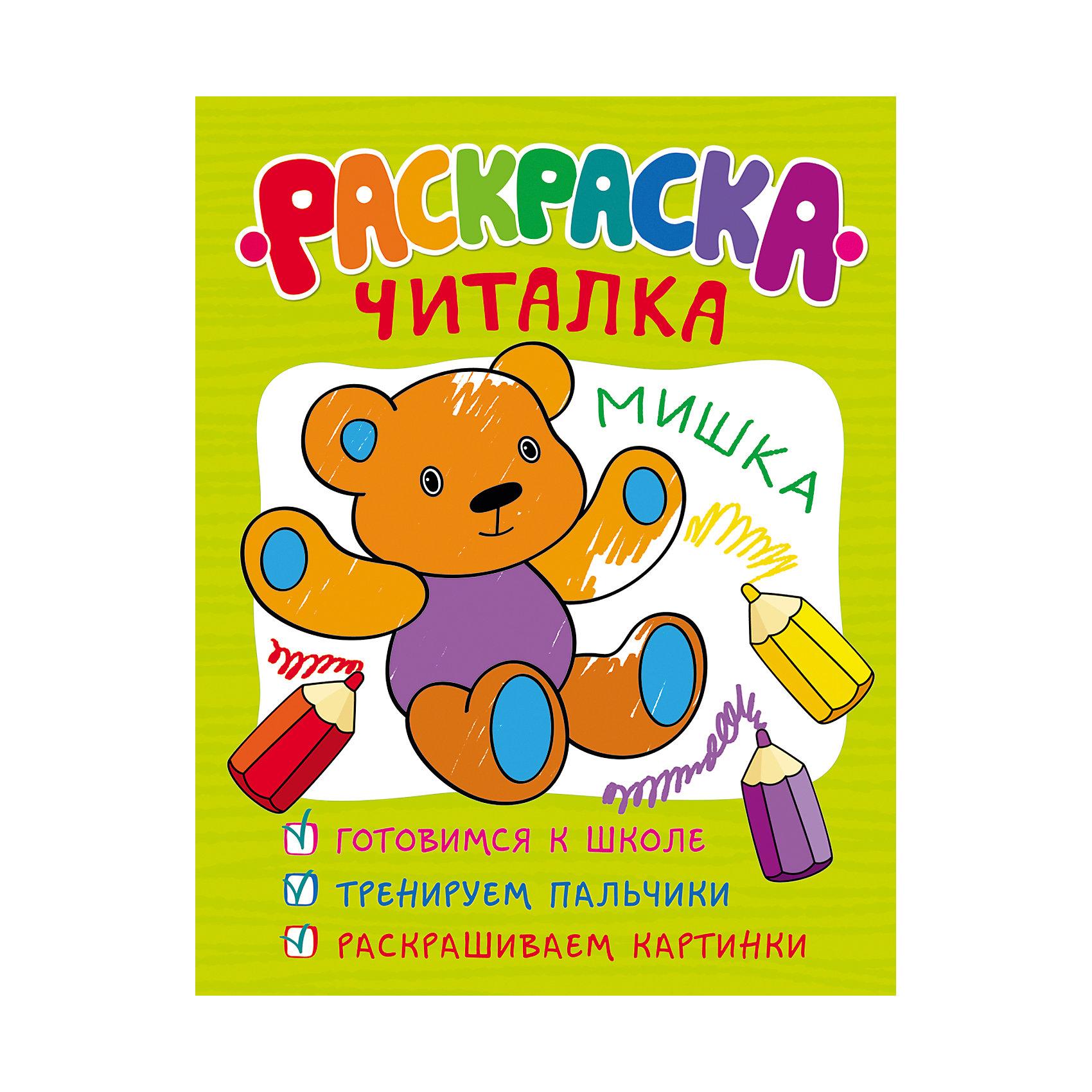 Раскраска-читалка (обучающие раскраски)Рисование<br>Характеристики товара:<br><br>- цвет: разноцветный;<br>- материал: бумага;<br>- страниц: 48;<br>- формат: 25 х 20 см;<br>- обложка: мягкая;<br>- развивающее издание.<br><br>Это интересное развивающее издание станет отличным подарком для родителей и ребенка. Оно содержит в себе задания в игровой форме, с помощью которых учиться писать гораздо проще. Всё представлено в очень простой форме! Это издание поможет привить любовь к учебе!<br>Такое обучение помогает ребенку развивать зрительную память, концентрацию внимания и воображение. Издание произведено из качественных материалов, которые безопасны даже для самых маленьких.<br><br>Издание Раскраска-читалка (обучающие раскраски) от компании Росмэн можно купить в нашем интернет-магазине.<br><br>Ширина мм: 255<br>Глубина мм: 196<br>Высота мм: 3<br>Вес г: 168<br>Возраст от месяцев: 36<br>Возраст до месяцев: 72<br>Пол: Унисекс<br>Возраст: Детский<br>SKU: 5110023