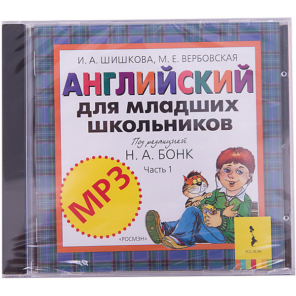 Английский для младших школьников, Часть 1 Диск MP3Иностранный язык<br>Характеристики товара:<br><br>- цвет: разноцветный;<br>- формат: МР3;<br>- размер: 14 х 12,5 см;<br>- часть комплекта из учебника и тетради.<br><br>Такой учебно-методический комплект поможет учиться с удовольствием! Он сделан по методике, с помощью которой научиться правильно читать и произносить английские слова, писать их и строить речь. Там есть увлекательные развивающие задания. Всё представлено в очень простой форме! Это издание поможет привить любовь к учебе!<br>Такое обучение помогает ребенку развивать зрительную память, концентрацию внимания и воображение. Издание произведено из качественных материалов, которые безопасны даже для самых маленьких.<br><br>Аудиоприложение Английский для младших школьников, Часть 1 Диск MP3 от компании Росмэн можно купить в нашем интернет-магазине.<br>Ширина мм: 141; Глубина мм: 125; Высота мм: 9; Вес г: 75; Возраст от месяцев: 84; Возраст до месяцев: 108; Пол: Унисекс; Возраст: Детский; SKU: 5110046;