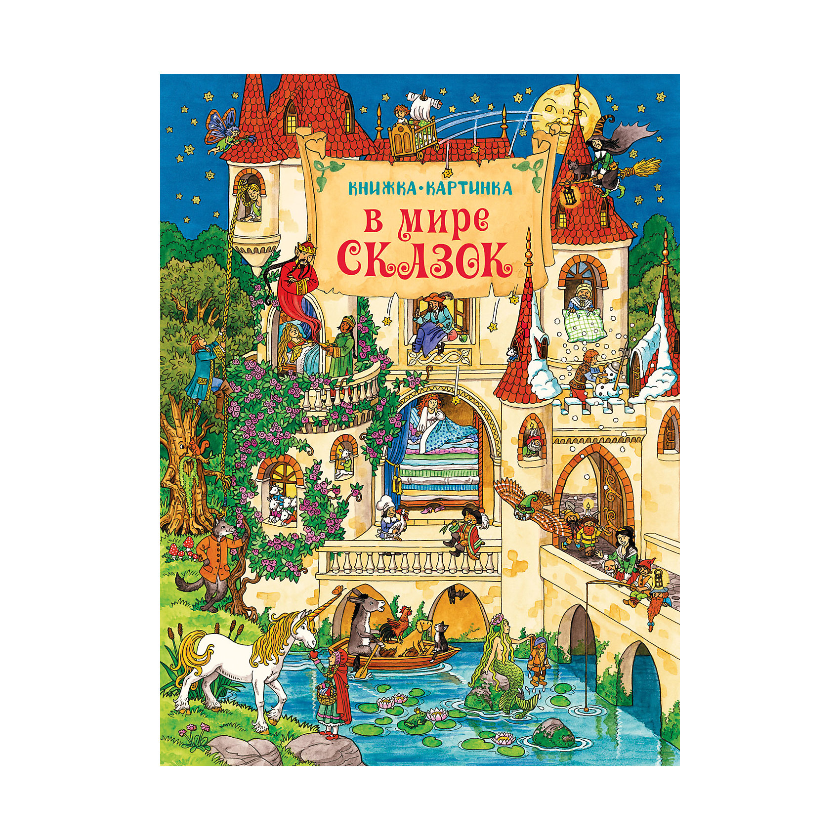 В мире сказок (Книжка-картинка)Виммельбухи<br>Характеристики товара:<br><br>- цвет: разноцветный;<br>- материал: бумага;<br>- страниц: 14;<br>- формат: 32 x 24 см;<br>- обложка: твердая;<br>- цветные иллюстрации.<br><br>Эта интересная книга с иллюстрациями станет отличным подарком для ребенка. Талантливый иллюстратор дополнил книгу качественными рисунками, которые можно рассматривать бесконечно!<br>Чтение и рассматривание картинок даже в юном возрасте помогает ребенку развивать зрительную память, концентрацию внимания и воображение. Издание произведено из качественных материалов, которые безопасны даже для самых маленьких.<br><br>Книгу В мире сказок (Книжка-картинка) от компании Росмэн можно купить в нашем интернет-магазине.<br><br>Ширина мм: 315<br>Глубина мм: 235<br>Высота мм: 10<br>Вес г: 375<br>Возраст от месяцев: 0<br>Возраст до месяцев: 36<br>Пол: Унисекс<br>Возраст: Детский<br>SKU: 5110051