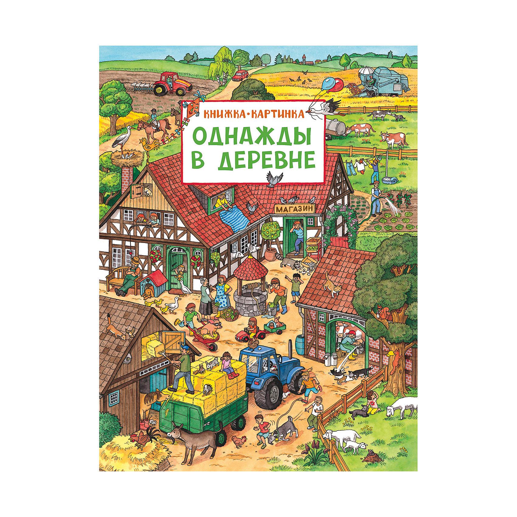 Однажды в деревне (Книжка-картинка)Виммельбухи<br>Характеристики товара:<br><br>- цвет: разноцветный;<br>- материал: бумага;<br>- страниц: 14;<br>- формат: 32 x 24 см;<br>- обложка: твердая;<br>- цветные иллюстрации.<br><br>Эта интересная книга с иллюстрациями станет отличным подарком для ребенка. Талантливый иллюстратор дополнил книгу качественными рисунками, которые можно рассматривать бесконечно!<br>Чтение и рассматривание картинок даже в юном возрасте помогает ребенку развивать зрительную память, концентрацию внимания и воображение. Издание произведено из качественных материалов, которые безопасны даже для самых маленьких.<br><br>Книгу Однажды в деревне (Книжка-картинка) от компании Росмэн можно купить в нашем интернет-магазине.<br><br>Ширина мм: 315<br>Глубина мм: 235<br>Высота мм: 10<br>Вес г: 375<br>Возраст от месяцев: 0<br>Возраст до месяцев: 36<br>Пол: Унисекс<br>Возраст: Детский<br>SKU: 5110052