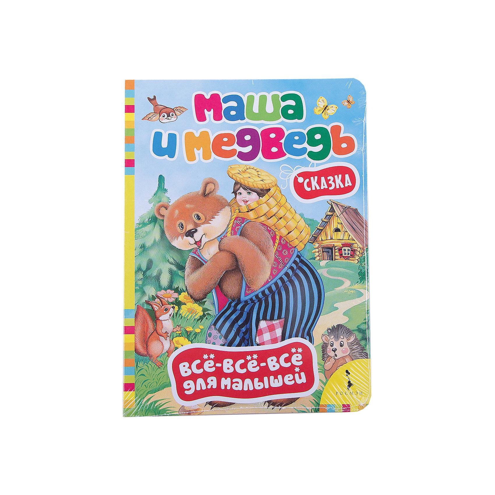 Маша и медведь, Все-все-все для малышейХарактеристики товара:<br><br>- цвет: разноцветный;<br>- материал: бумага;<br>- страниц: 8;<br>- формат: 22 х 16 см;<br>- обложка: картон;<br>- цветные иллюстрации;<br>- содержание: детские сказки и стихи. <br><br>Эта полезная книга станет отличным подарком для родителей и ребенка. Она содержит в себе стихи и сказки, причем - самые добрые и близкие ребенку! <br>Чтение - отличный способ активизации мышления, оно помогает ребенку развивать зрительную память, концентрацию внимания и воображение. Издание произведено из качественных материалов, которые безопасны даже для самых маленьких.<br><br>Издание Маша и медведь, Все-все-все для малышей от компании Росмэн можно купить в нашем интернет-магазине.<br><br>Ширина мм: 220<br>Глубина мм: 160<br>Высота мм: 5<br>Вес г: 111<br>Возраст от месяцев: 0<br>Возраст до месяцев: 36<br>Пол: Унисекс<br>Возраст: Детский<br>SKU: 5110053